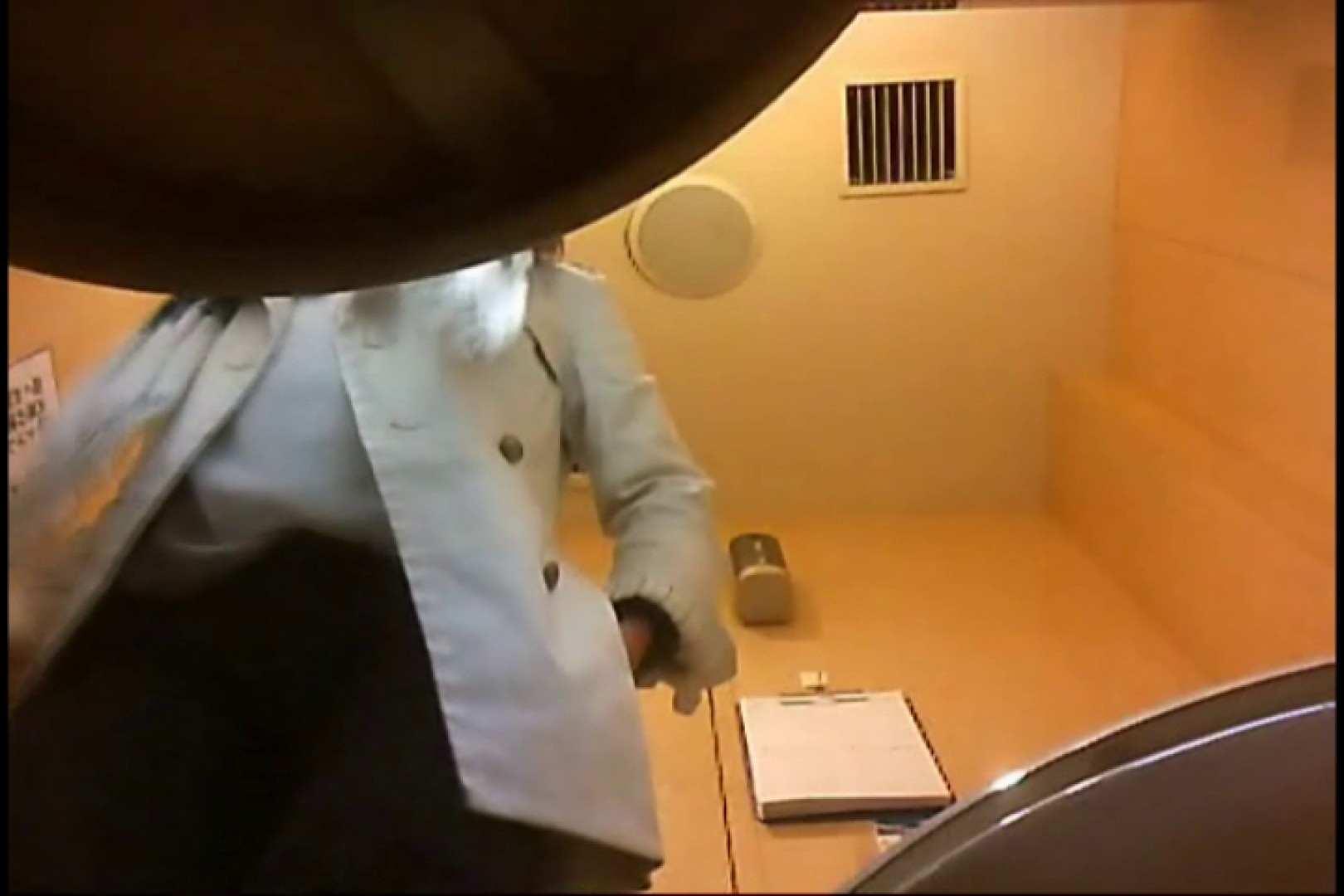 マダムが集まるデパートお手洗い Vol.40 OLハメ撮り  109Pix 76