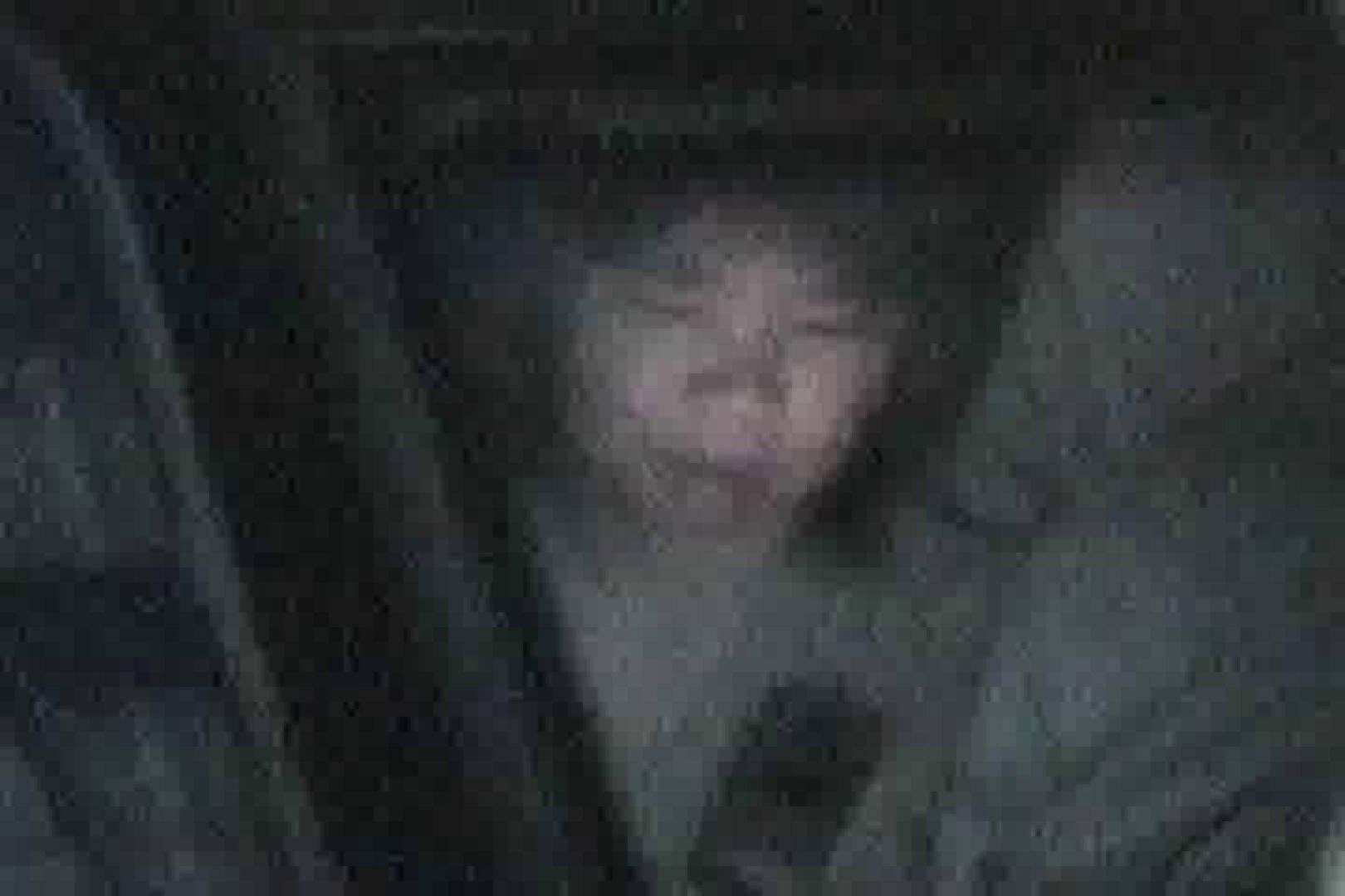 「充血監督」さんの深夜の運動会!! vol.009 OLハメ撮り  56Pix 46