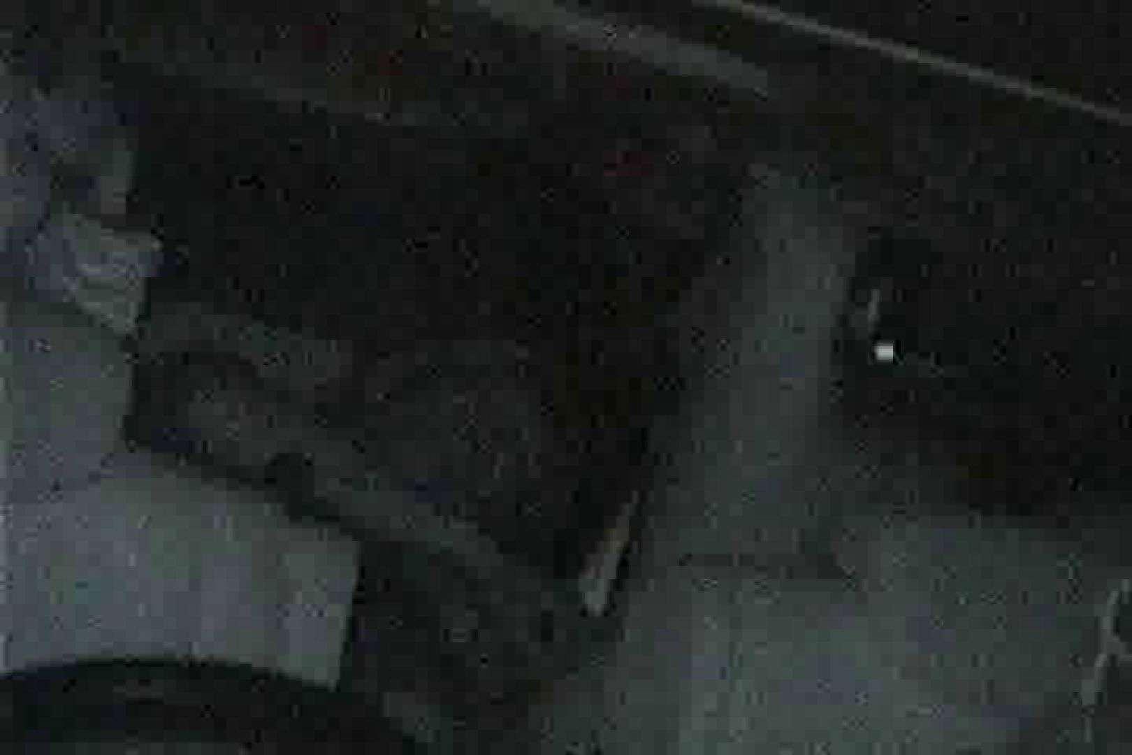 「充血監督」さんの深夜の運動会!! vol.028 チラ  73Pix 31