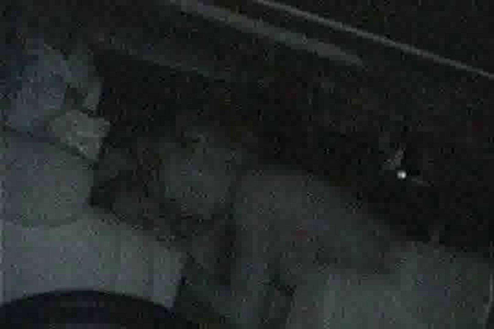 「充血監督」さんの深夜の運動会!! vol.028 チラ  73Pix 32