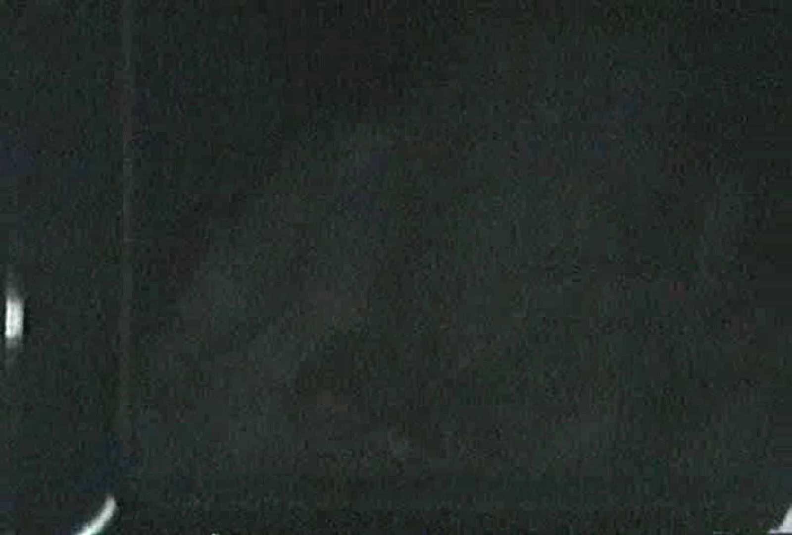 「充血監督」さんの深夜の運動会!! vol.049 赤外線  56Pix 46