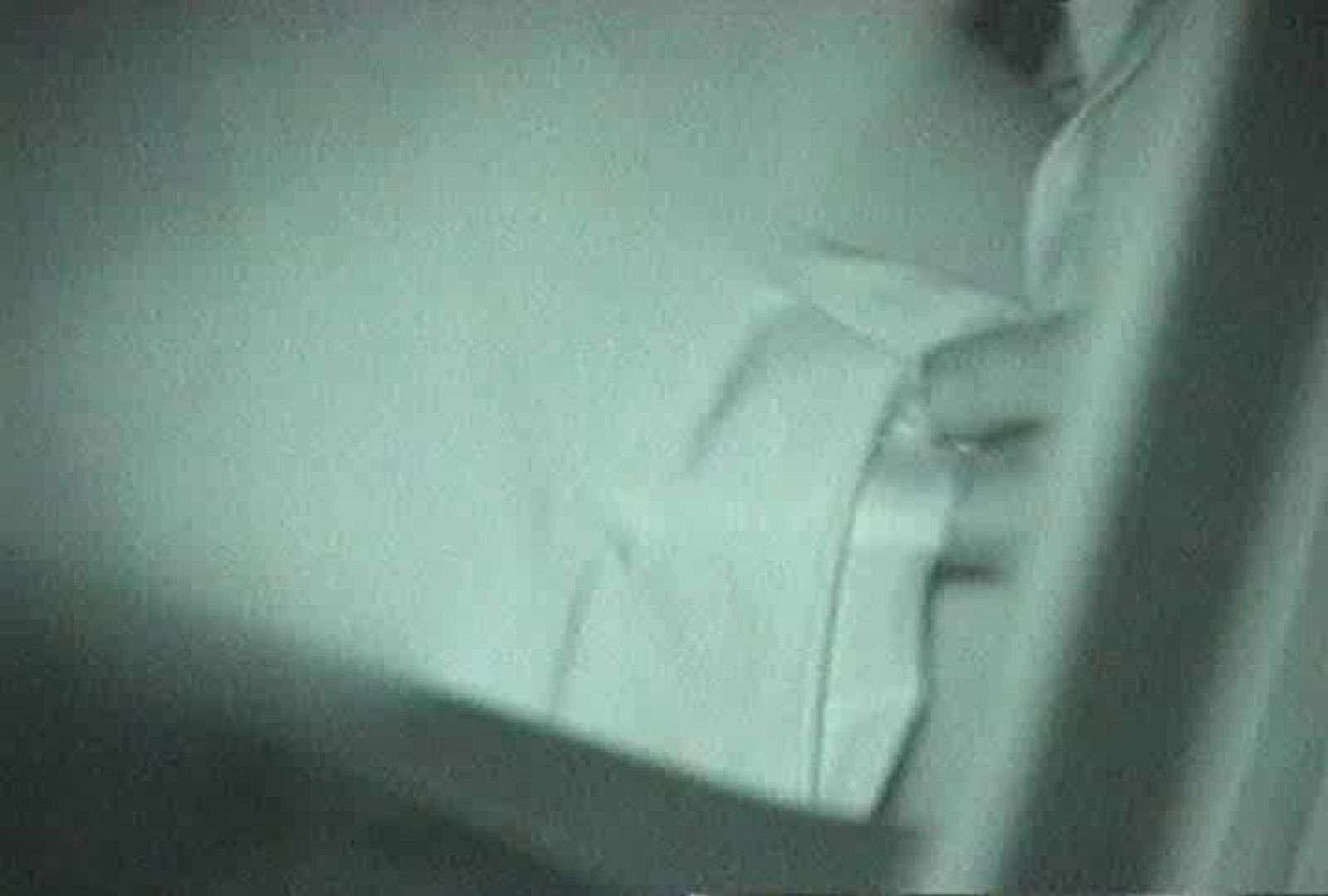 「充血監督」さんの深夜の運動会!! vol.052 OLハメ撮り  71Pix 7