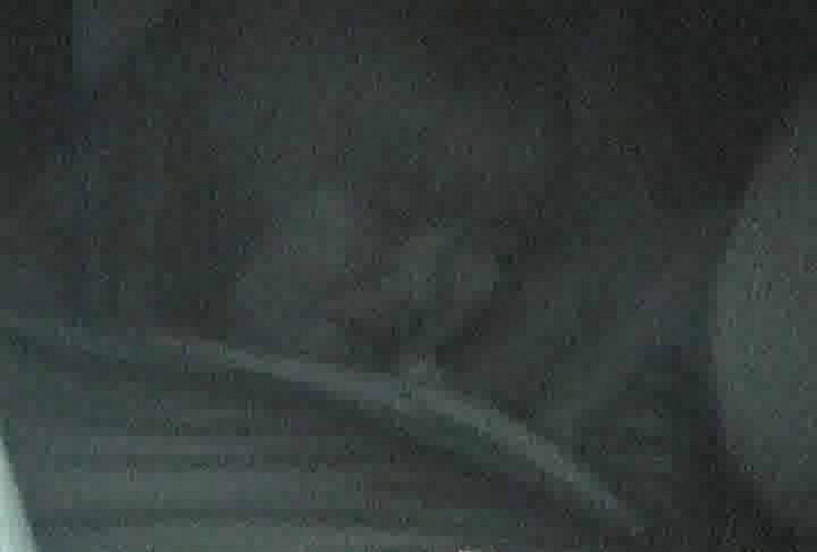 「充血監督」さんの深夜の運動会!! vol.070 OLハメ撮り  46Pix 3