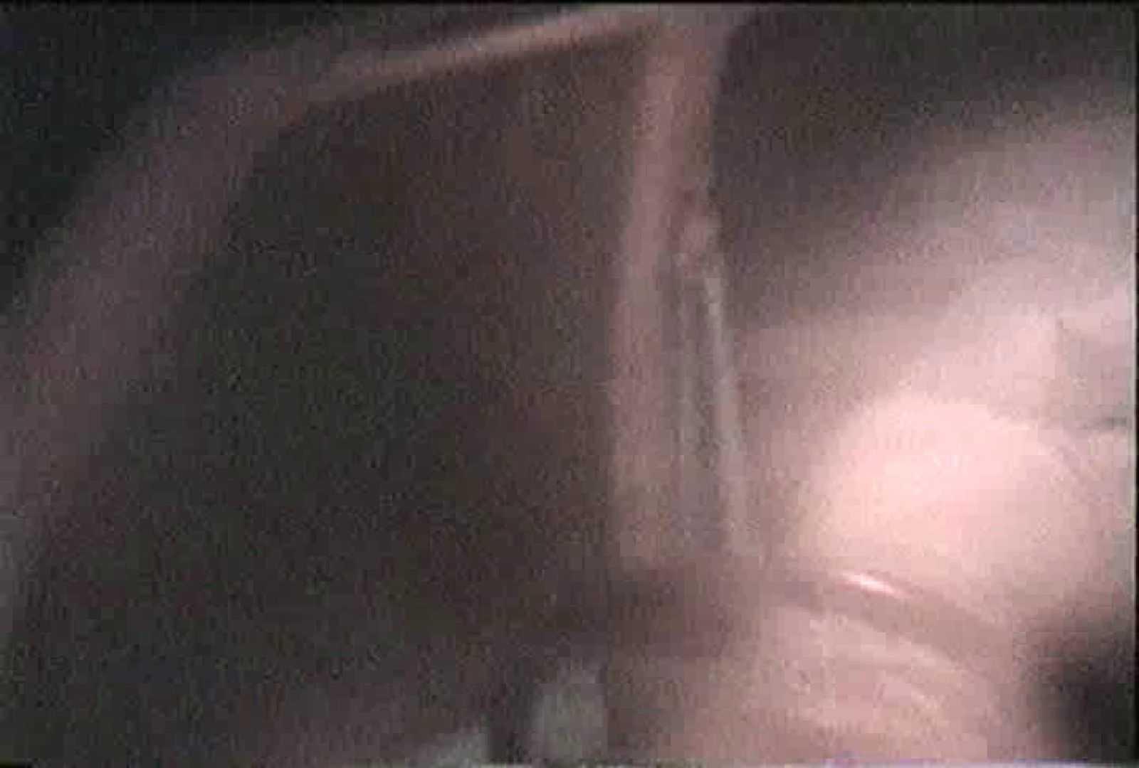 「充血監督」さんの深夜の運動会!! vol.080 OLハメ撮り  97Pix 33