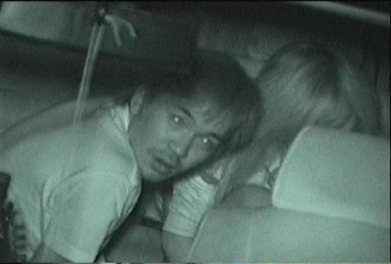 「充血監督」さんの深夜の運動会!! vol.080 OLハメ撮り  97Pix 37