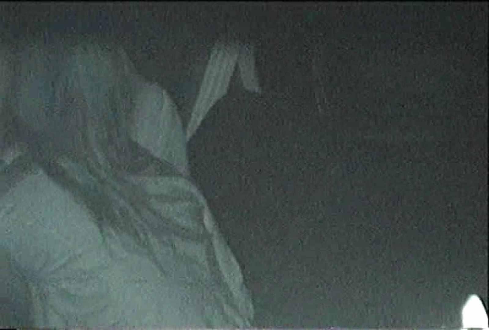 「充血監督」さんの深夜の運動会!! vol.080 OLハメ撮り  97Pix 62
