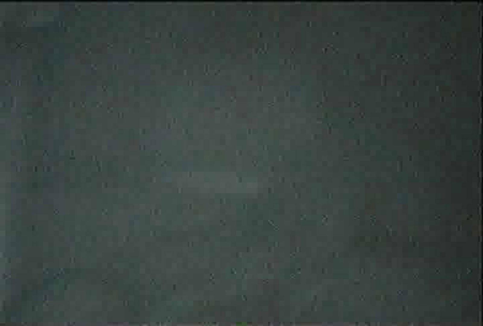 「充血監督」さんの深夜の運動会!! vol.080 OLハメ撮り  97Pix 95