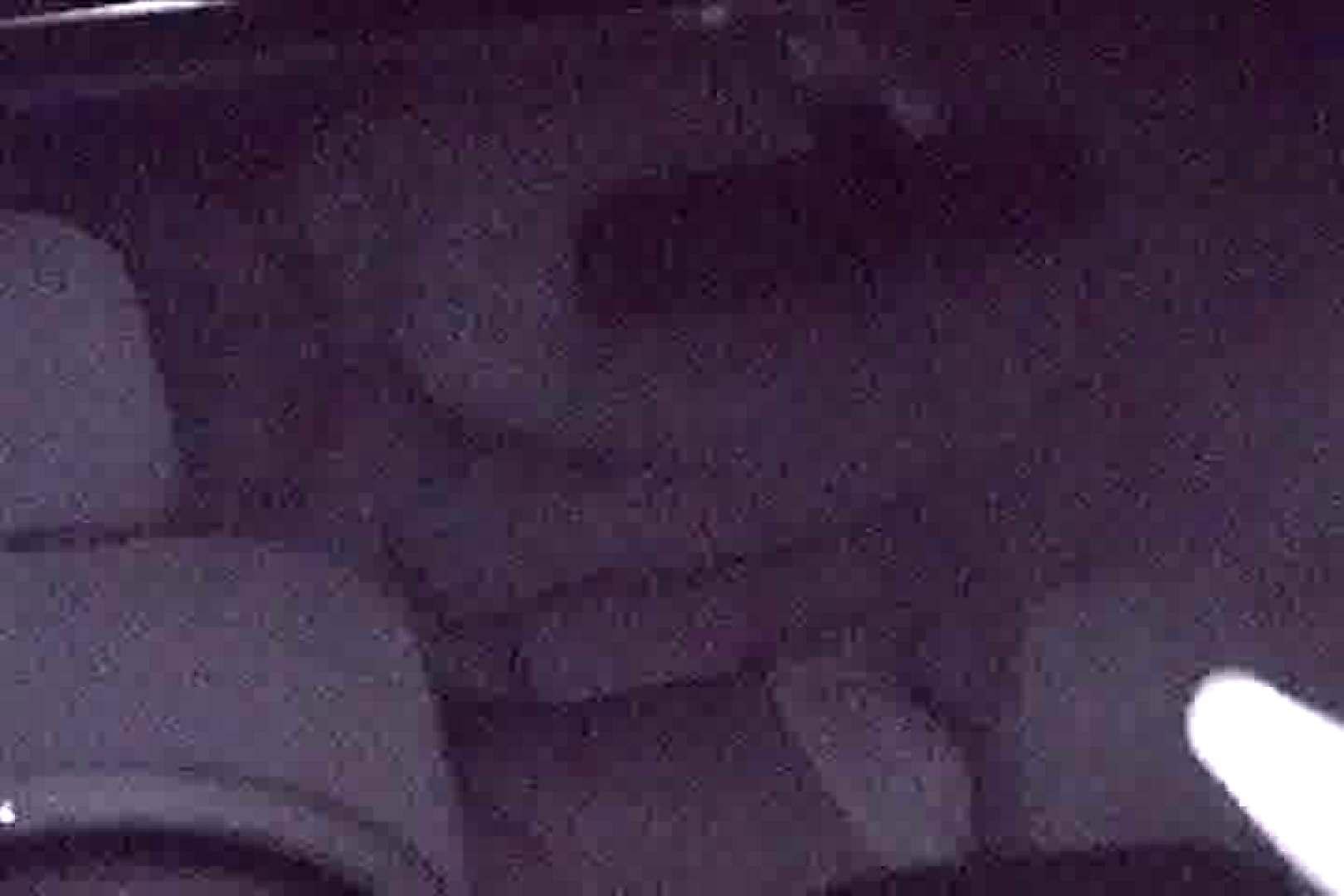 「充血監督」さんの深夜の運動会!! vol.117 OLハメ撮り  105Pix 85