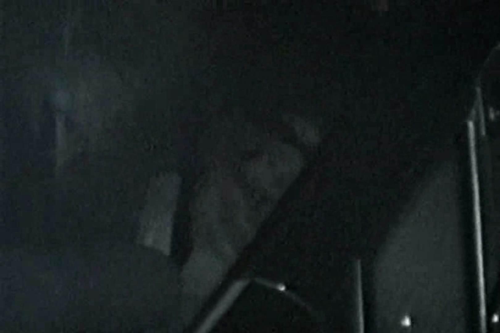 「充血監督」さんの深夜の運動会!! vol.132 クンニ  58Pix 16