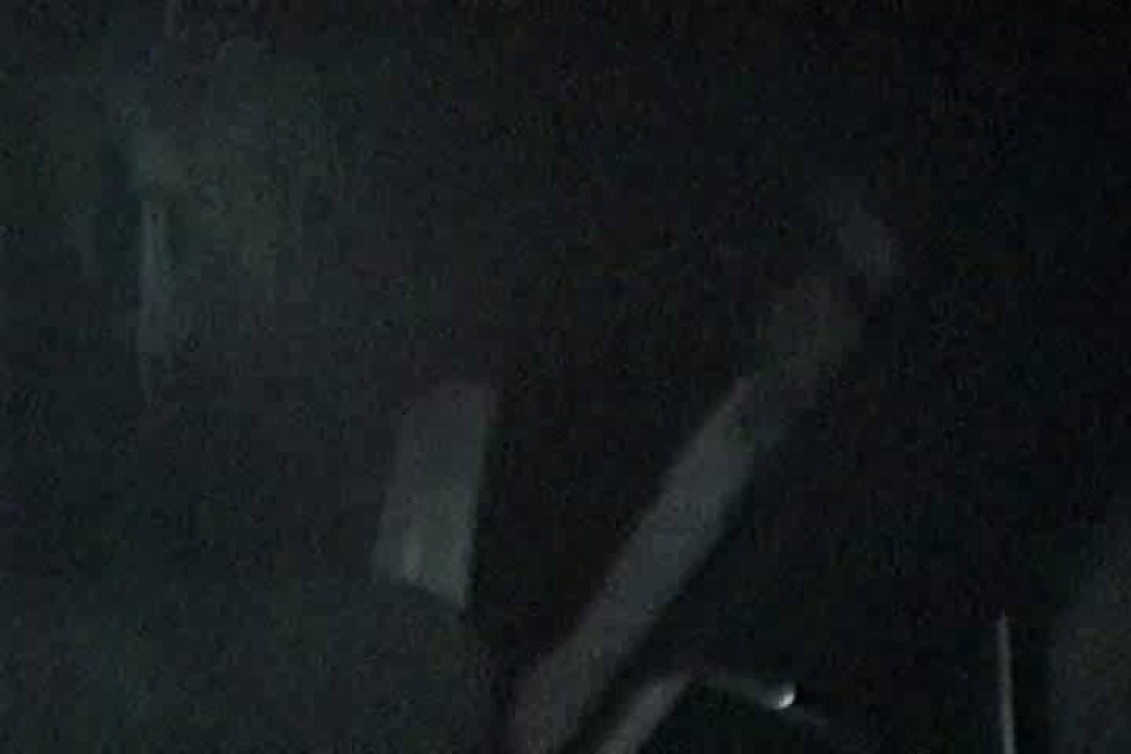 「充血監督」さんの深夜の運動会!! vol.132 クンニ  58Pix 17