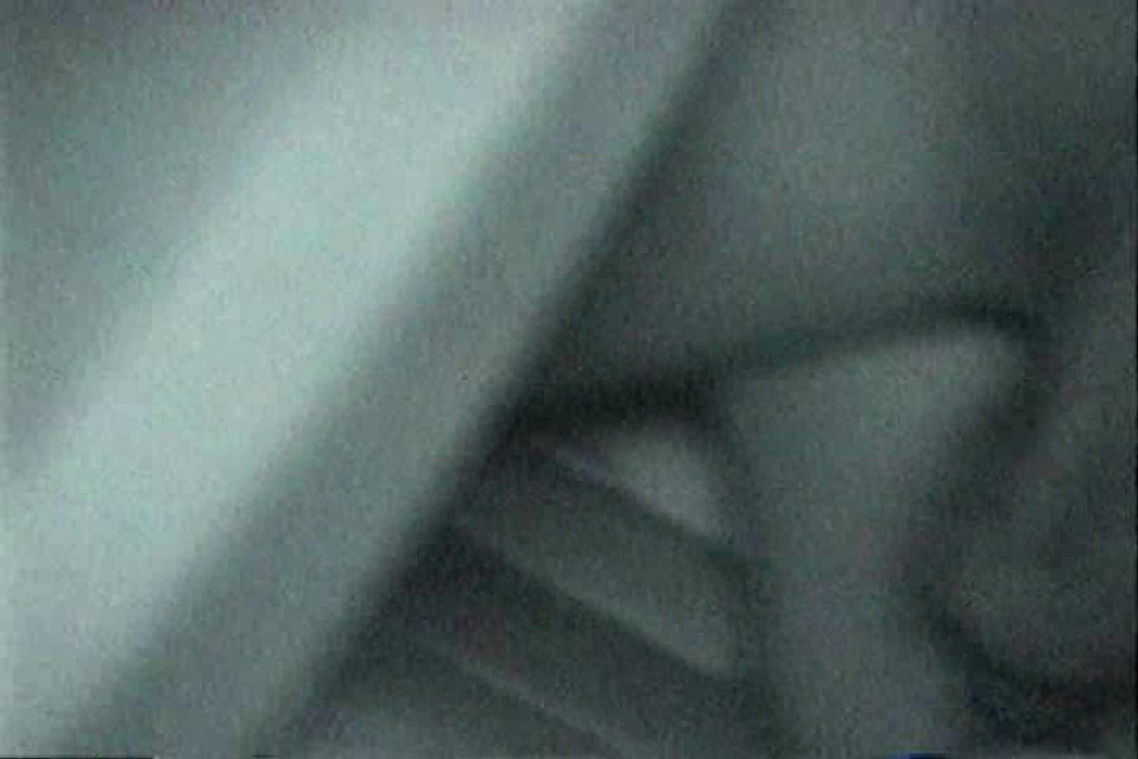 「充血監督」さんの深夜の運動会!! vol.142 OLハメ撮り  113Pix 9