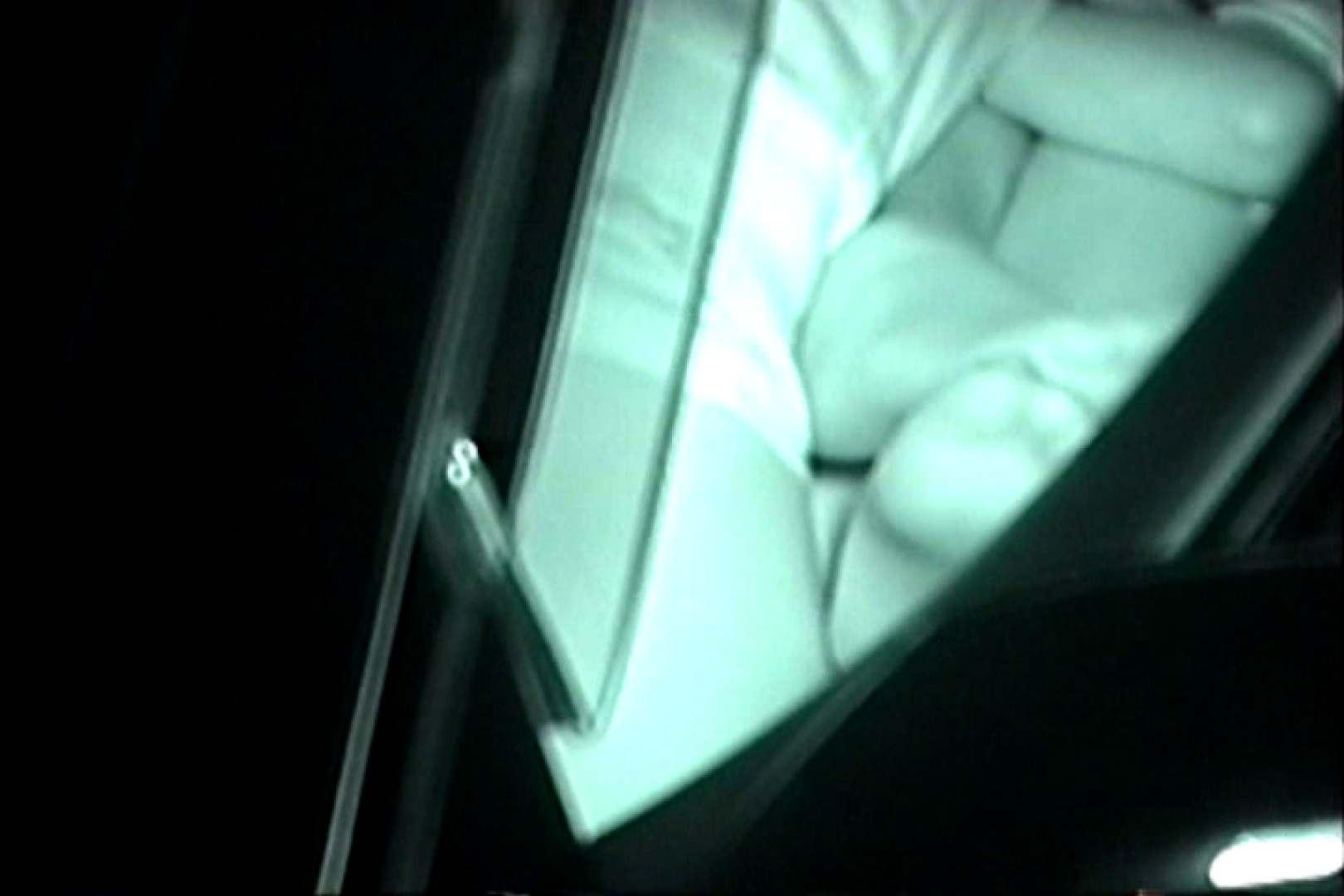 「充血監督」さんの深夜の運動会!! vol.142 OLハメ撮り  113Pix 51