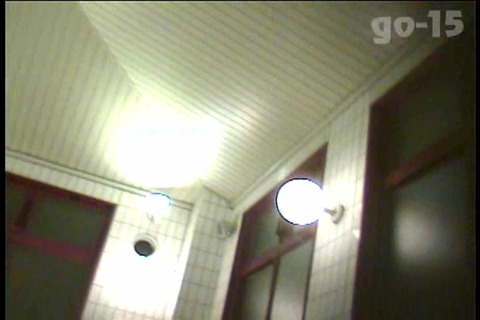電波カメラ設置浴場からの防HAN映像 Vol.15 OLハメ撮り  33Pix 14