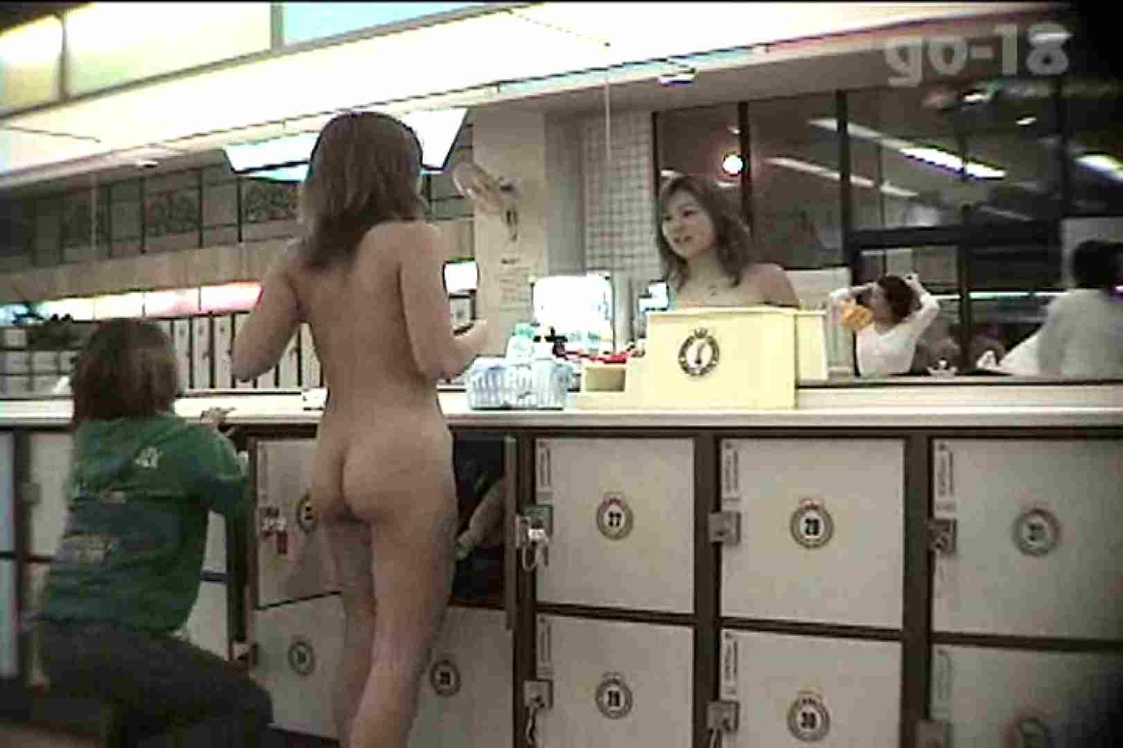 電波カメラ設置浴場からの防HAN映像 Vol.18 盗撮映像  25Pix 2