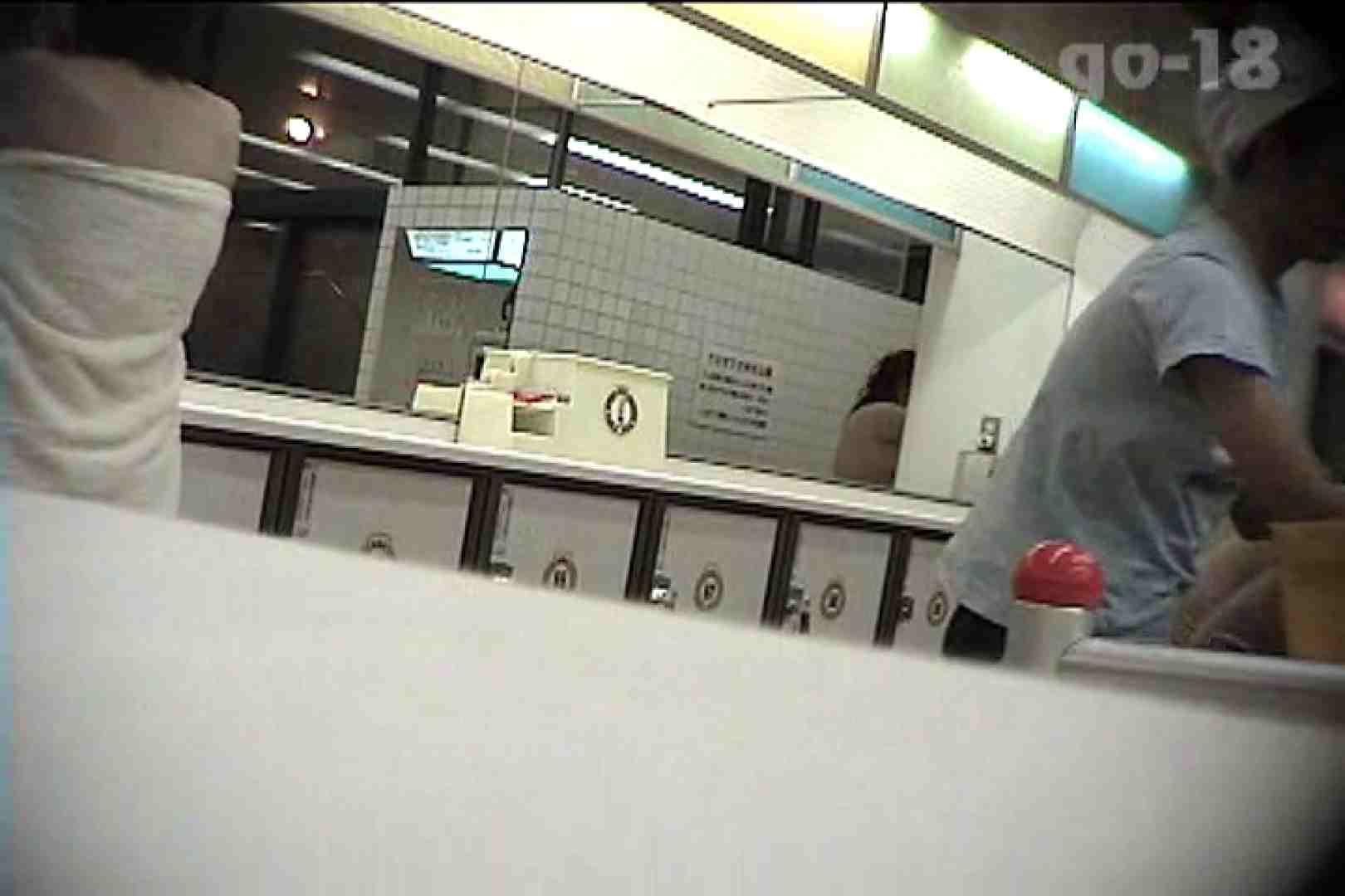 電波カメラ設置浴場からの防HAN映像 Vol.18 盗撮映像  25Pix 10