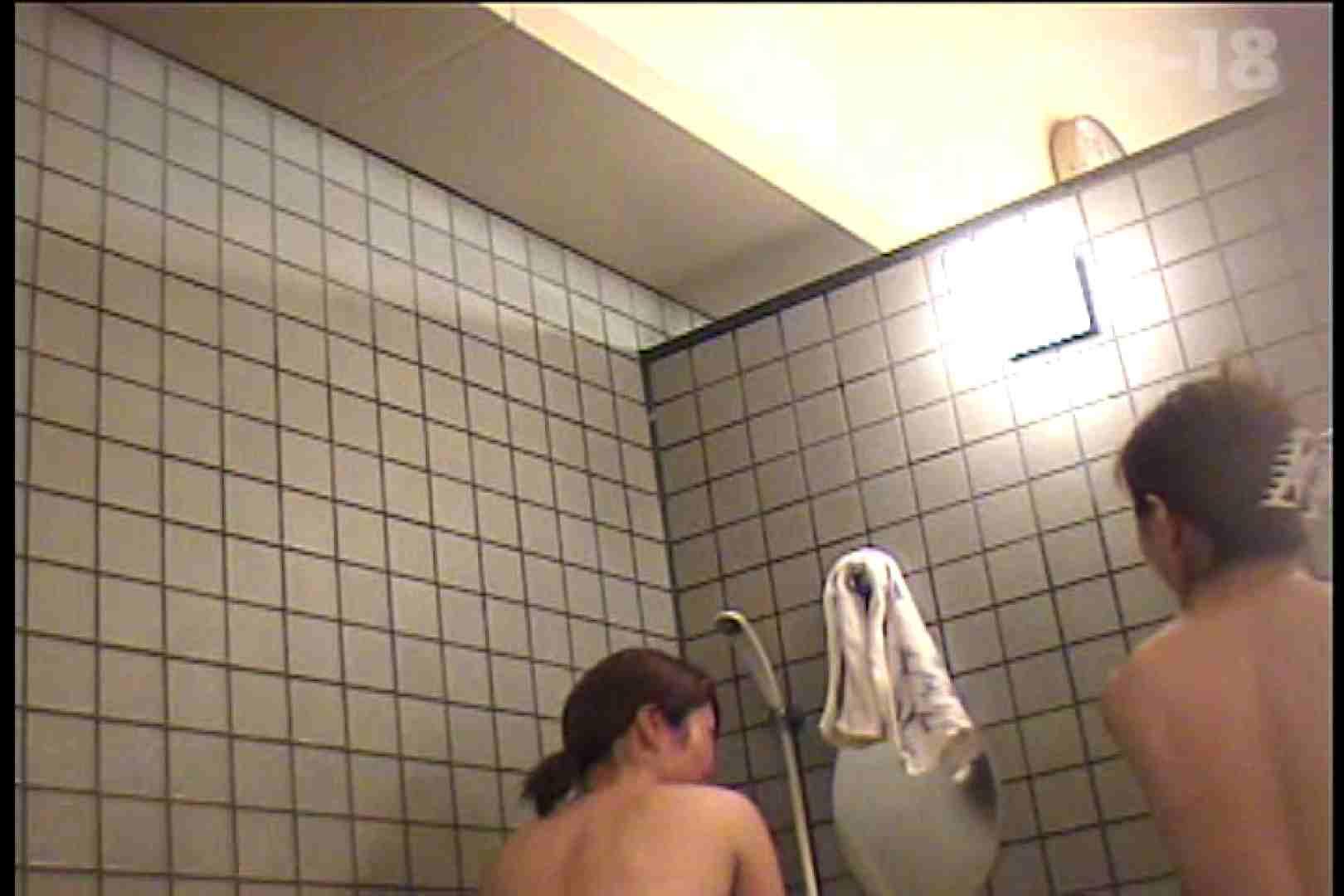 電波カメラ設置浴場からの防HAN映像 Vol.18 盗撮映像  25Pix 22