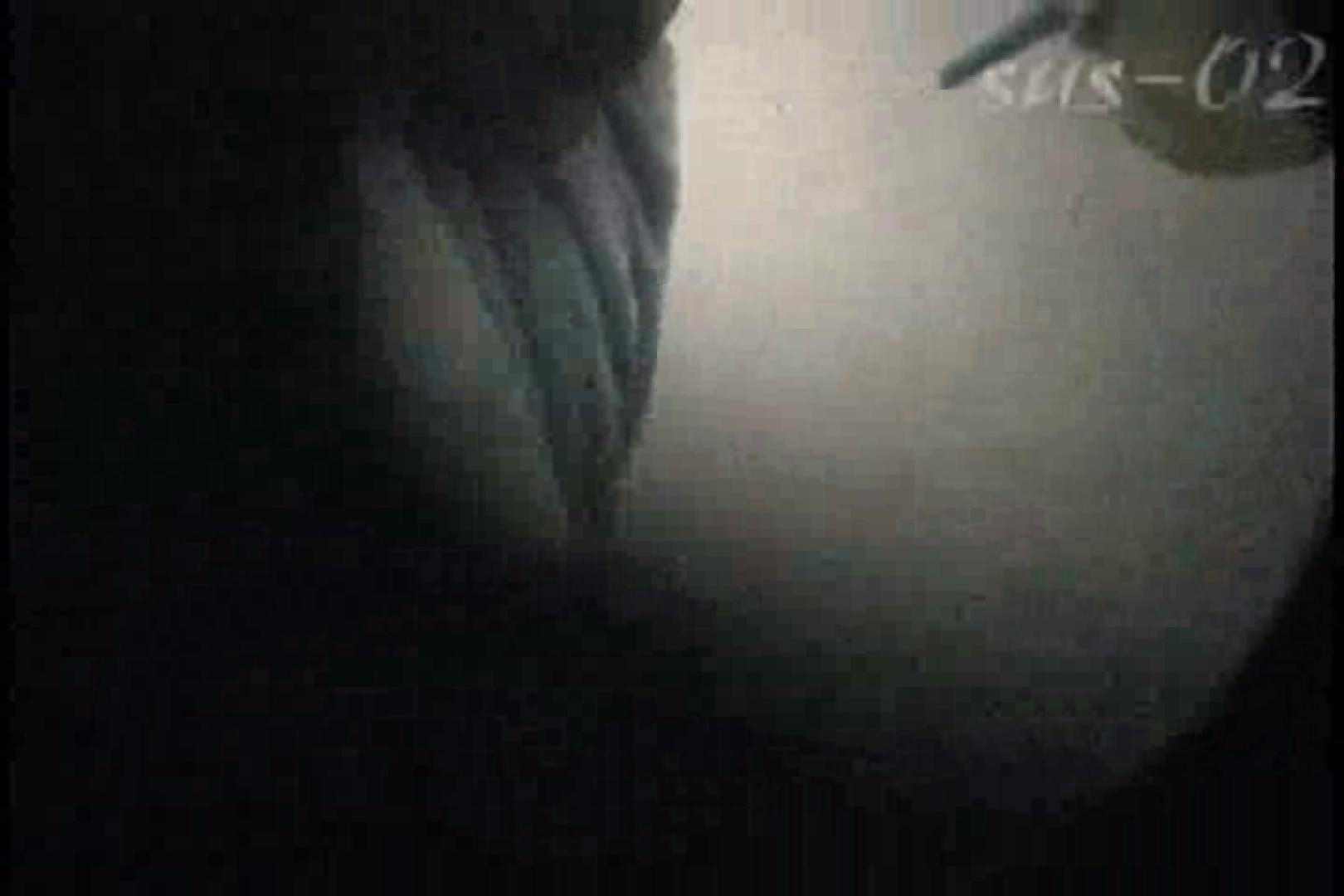 サターンさんのウル技炸裂!!夏乙女★海の家シャワー室絵巻 Vol.02 乙女ハメ撮り  22Pix 21