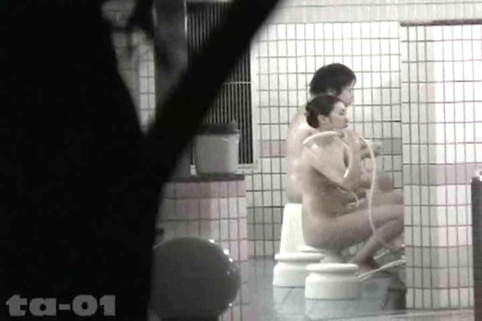 合宿ホテル女風呂盗撮高画質版 Vol.01 OLハメ撮り  22Pix 7