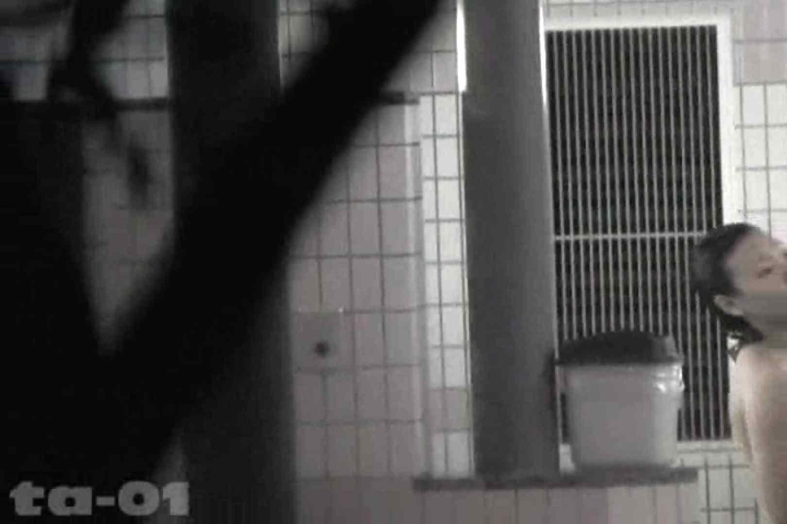 合宿ホテル女風呂盗撮高画質版 Vol.01 OLハメ撮り  22Pix 9