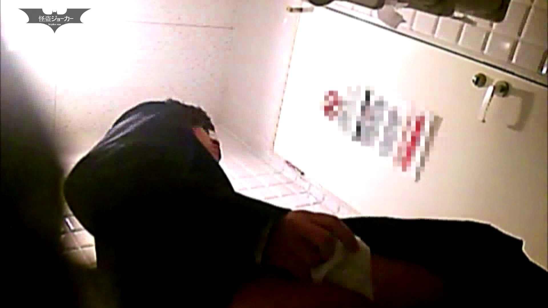 店長代理の盗撮録 Vol.02 制服ばかりをあつめてみました。その2 制服  67Pix 9