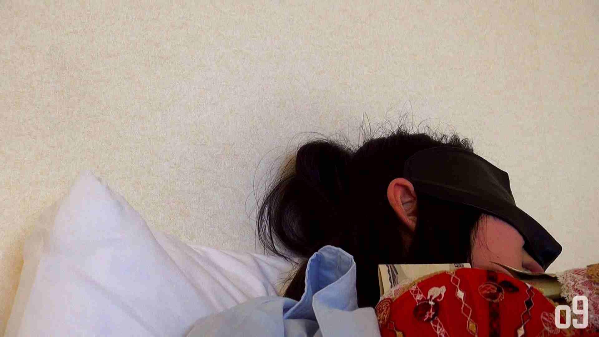 vol.6 TKSさんが震える!留華ちゃんの不慣れな手コキで念願の射精! OLハメ撮り  94Pix 29