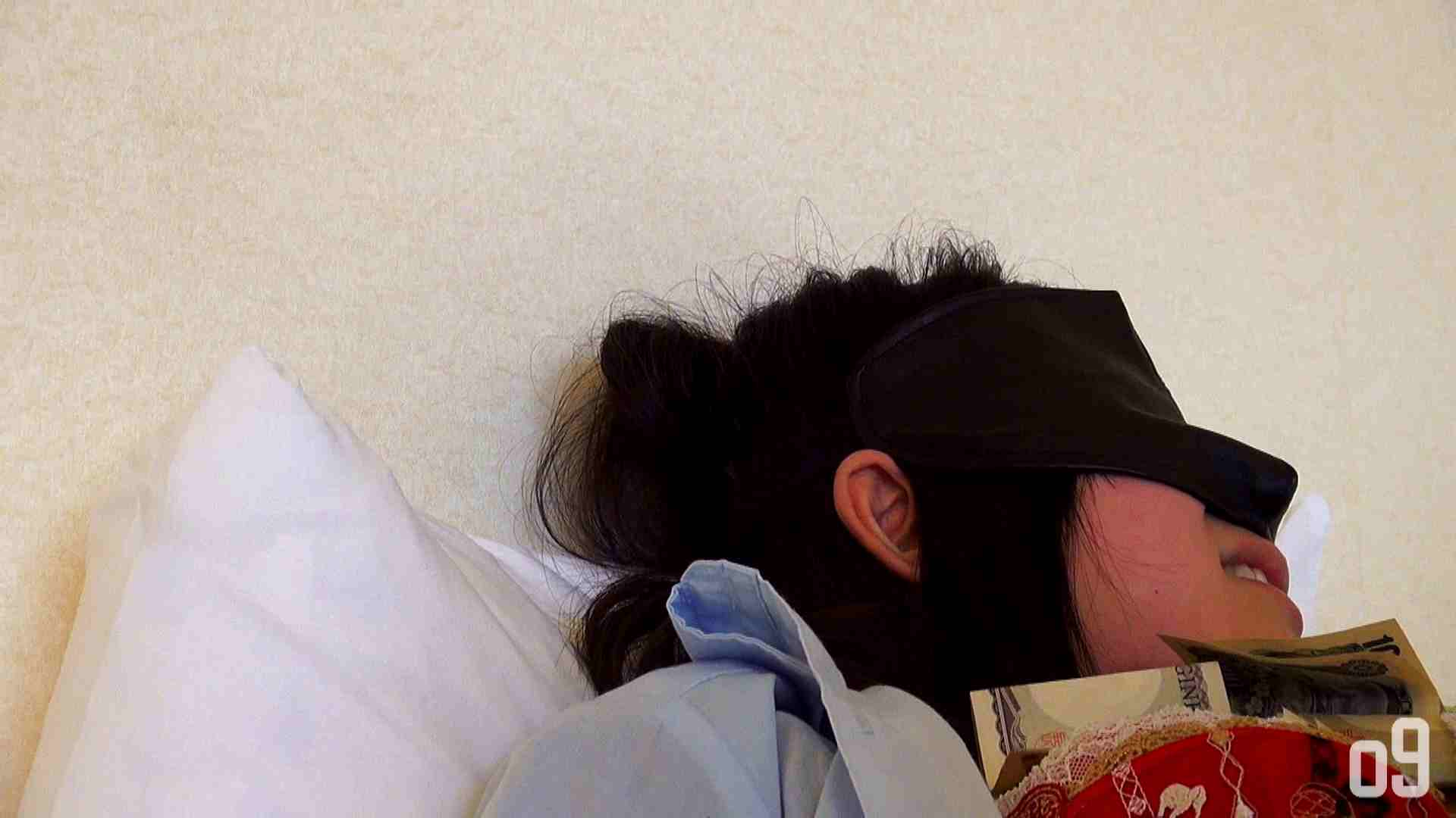 vol.6 TKSさんが震える!留華ちゃんの不慣れな手コキで念願の射精! OLハメ撮り  94Pix 38