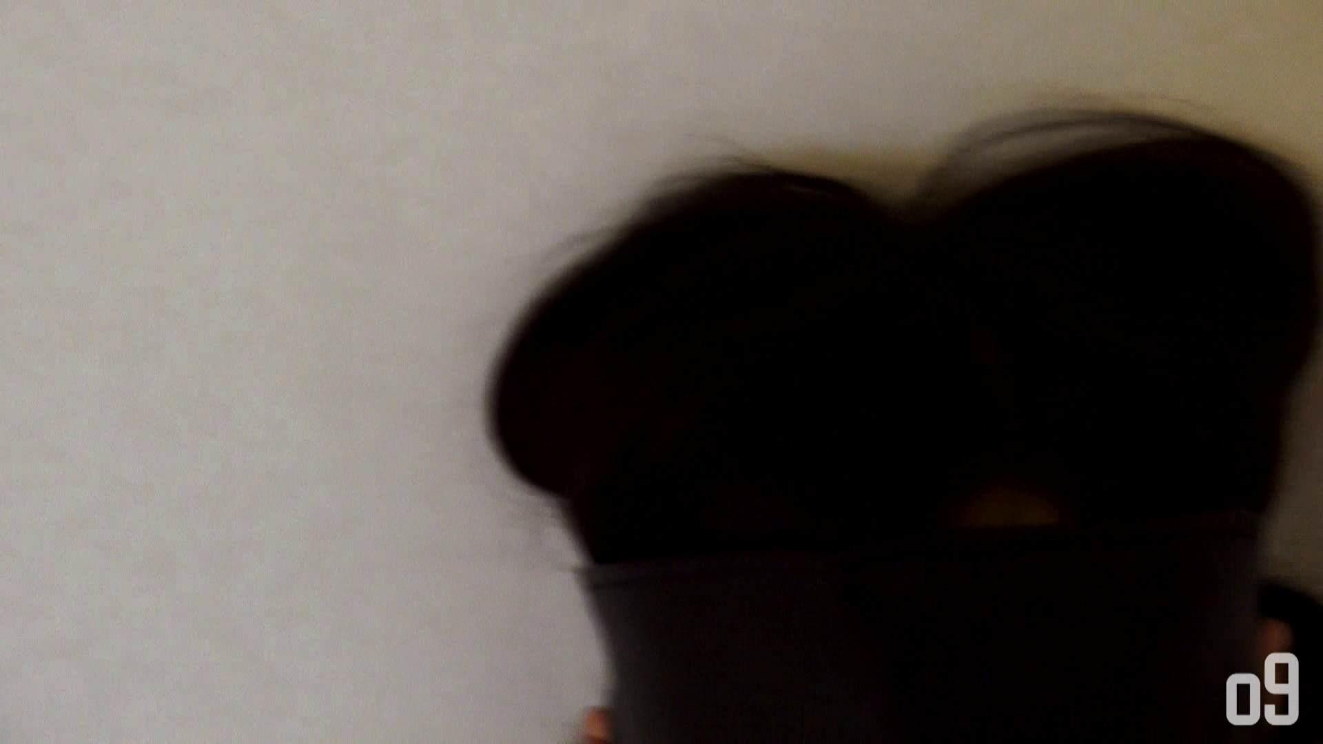 vol.6 TKSさんが震える!留華ちゃんの不慣れな手コキで念願の射精! OLハメ撮り  94Pix 51
