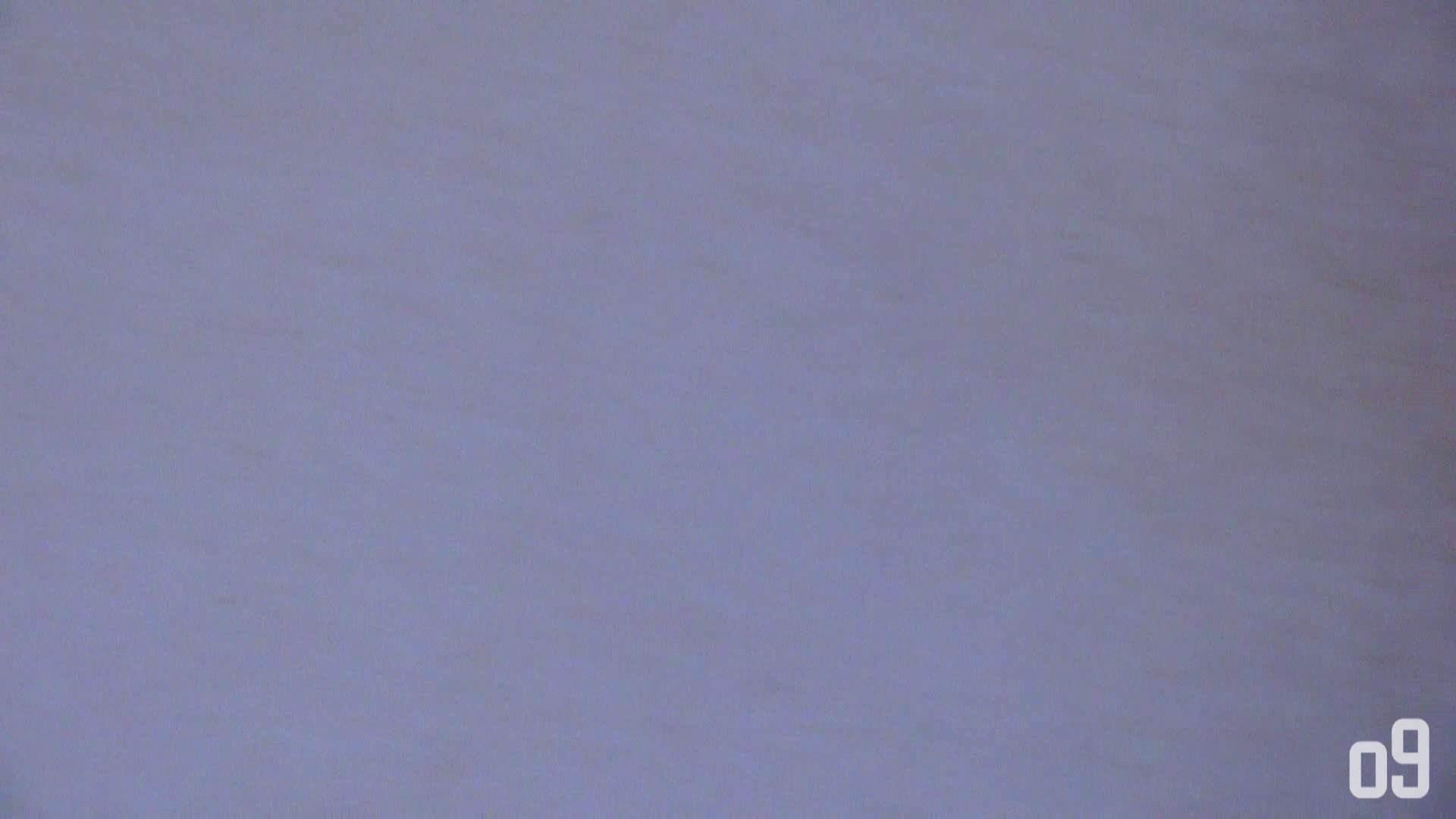 vol.6 TKSさんが震える!留華ちゃんの不慣れな手コキで念願の射精! OLハメ撮り  94Pix 86
