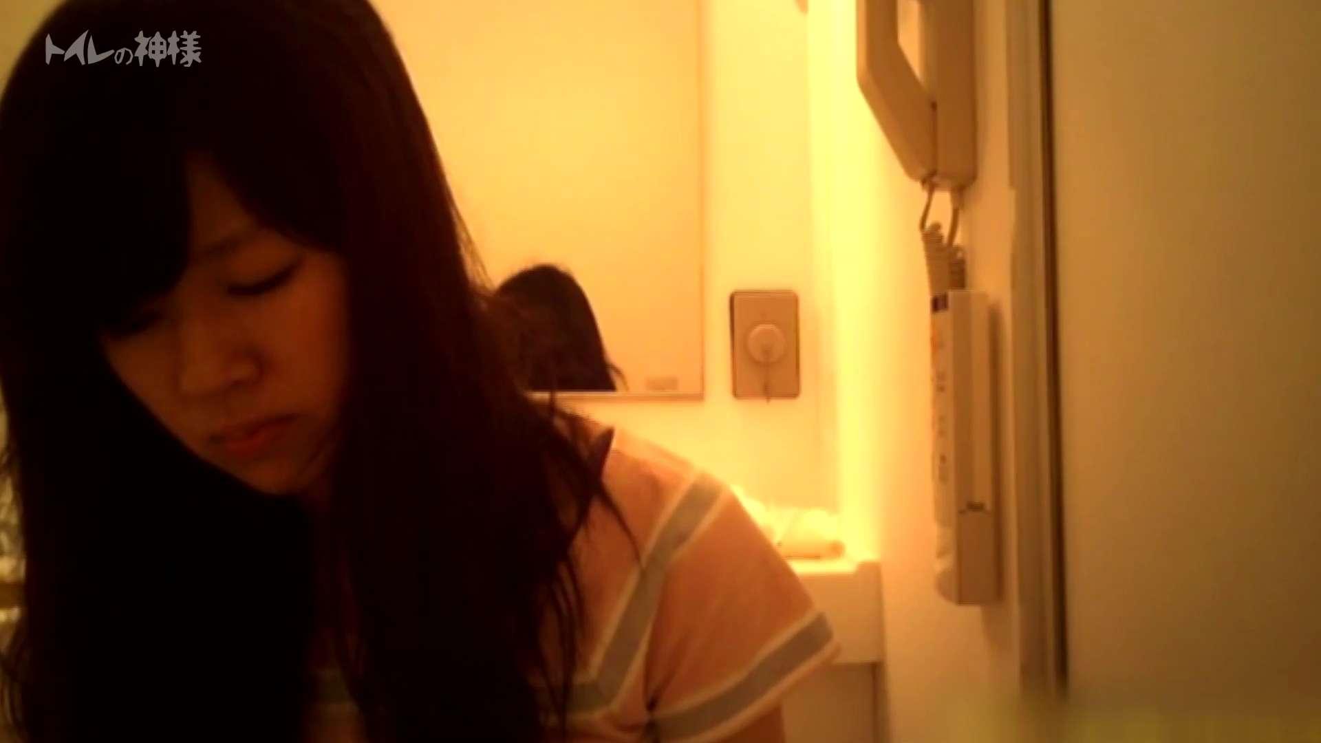 Vol.04 女子大生のトイレ恥態 OLハメ撮り  104Pix 7