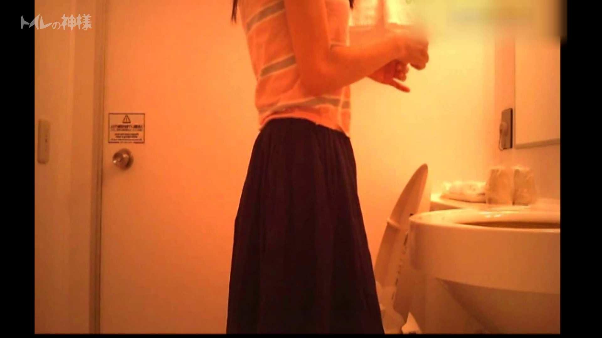 Vol.04 女子大生のトイレ恥態 OLハメ撮り  104Pix 14