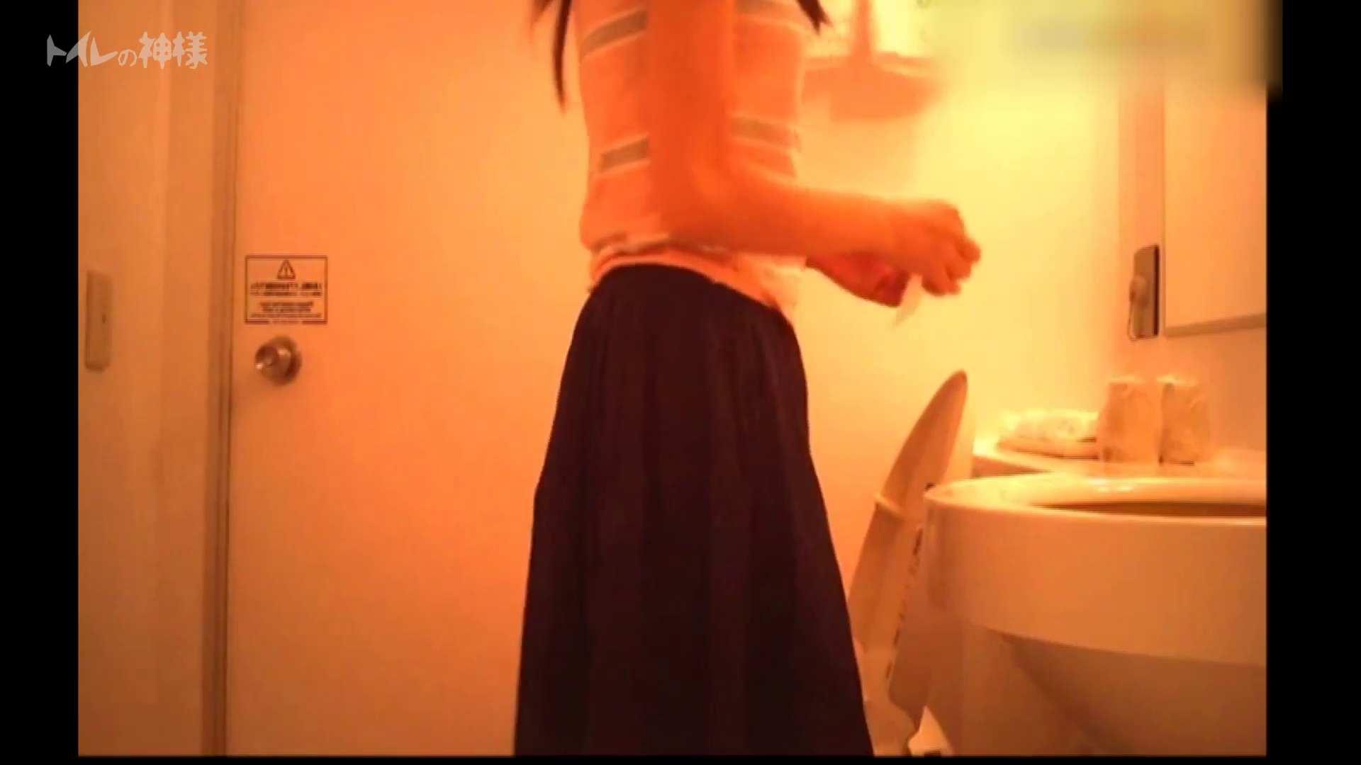 Vol.04 女子大生のトイレ恥態 OLハメ撮り  104Pix 25