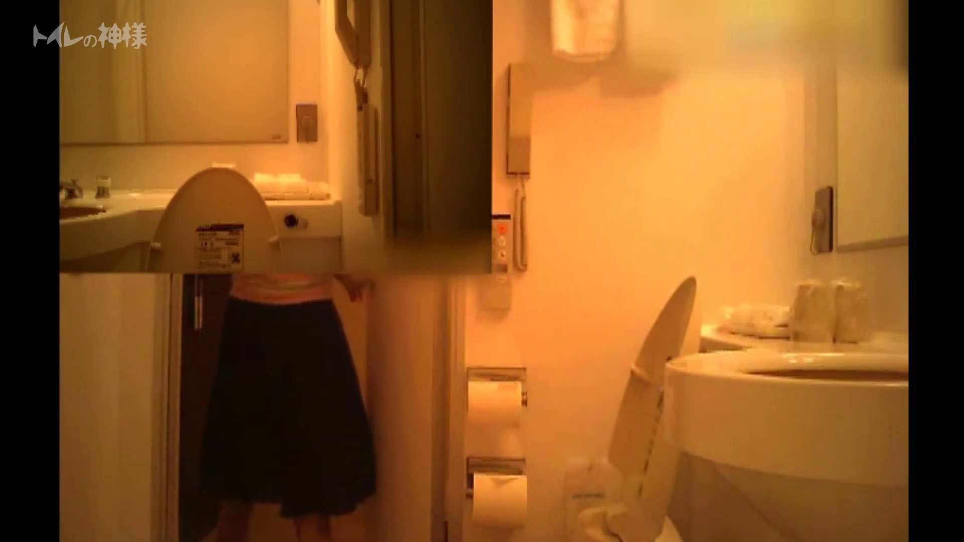 Vol.04 女子大生のトイレ恥態 OLハメ撮り  104Pix 31
