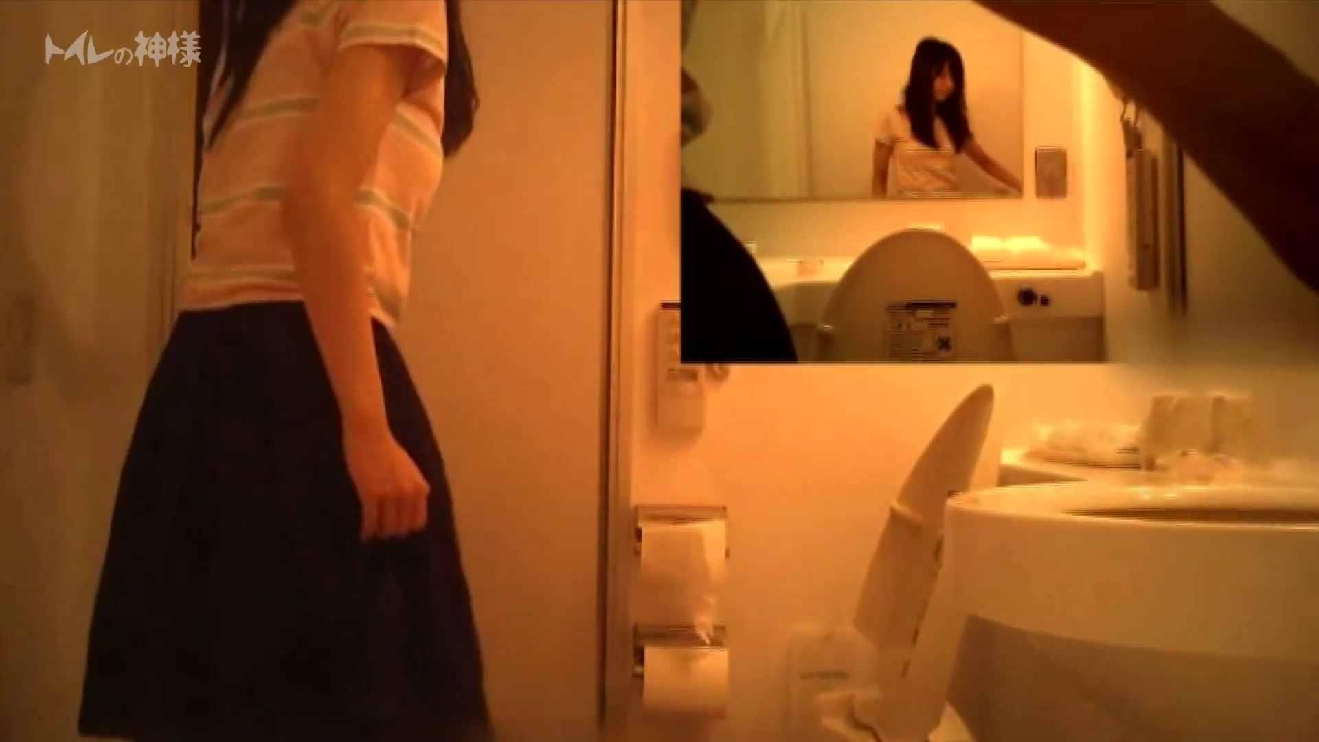 Vol.04 女子大生のトイレ恥態 OLハメ撮り  104Pix 44