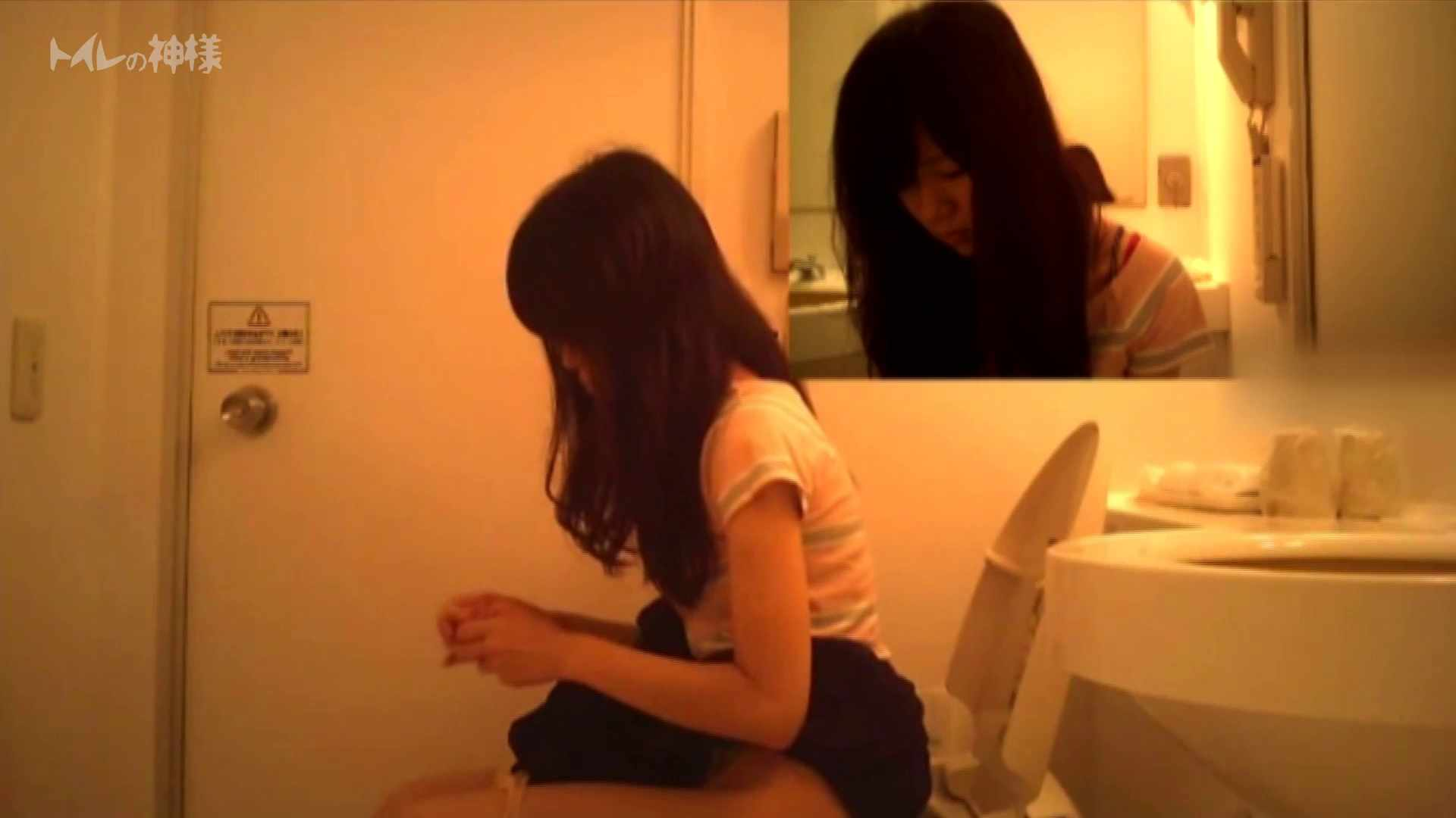 Vol.04 女子大生のトイレ恥態 OLハメ撮り  104Pix 49