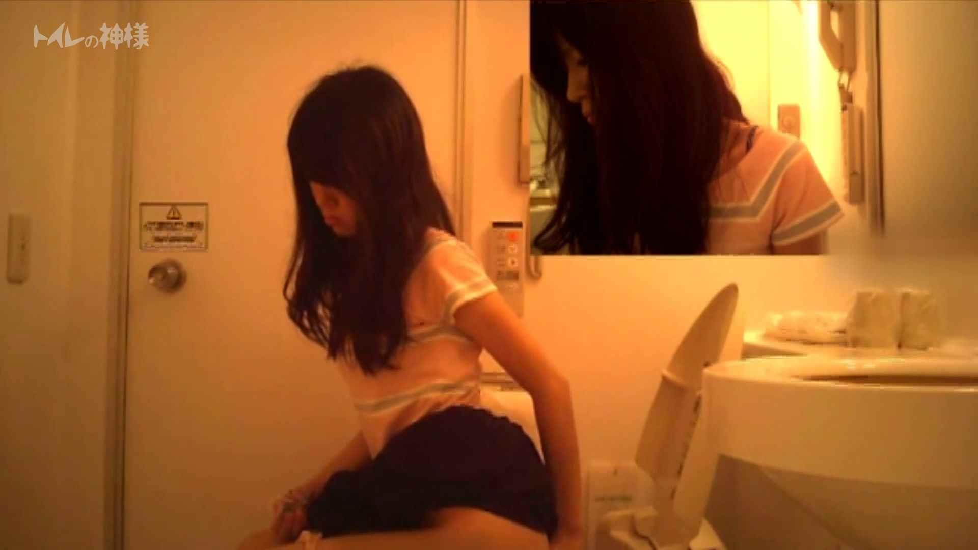 Vol.04 女子大生のトイレ恥態 OLハメ撮り  104Pix 52