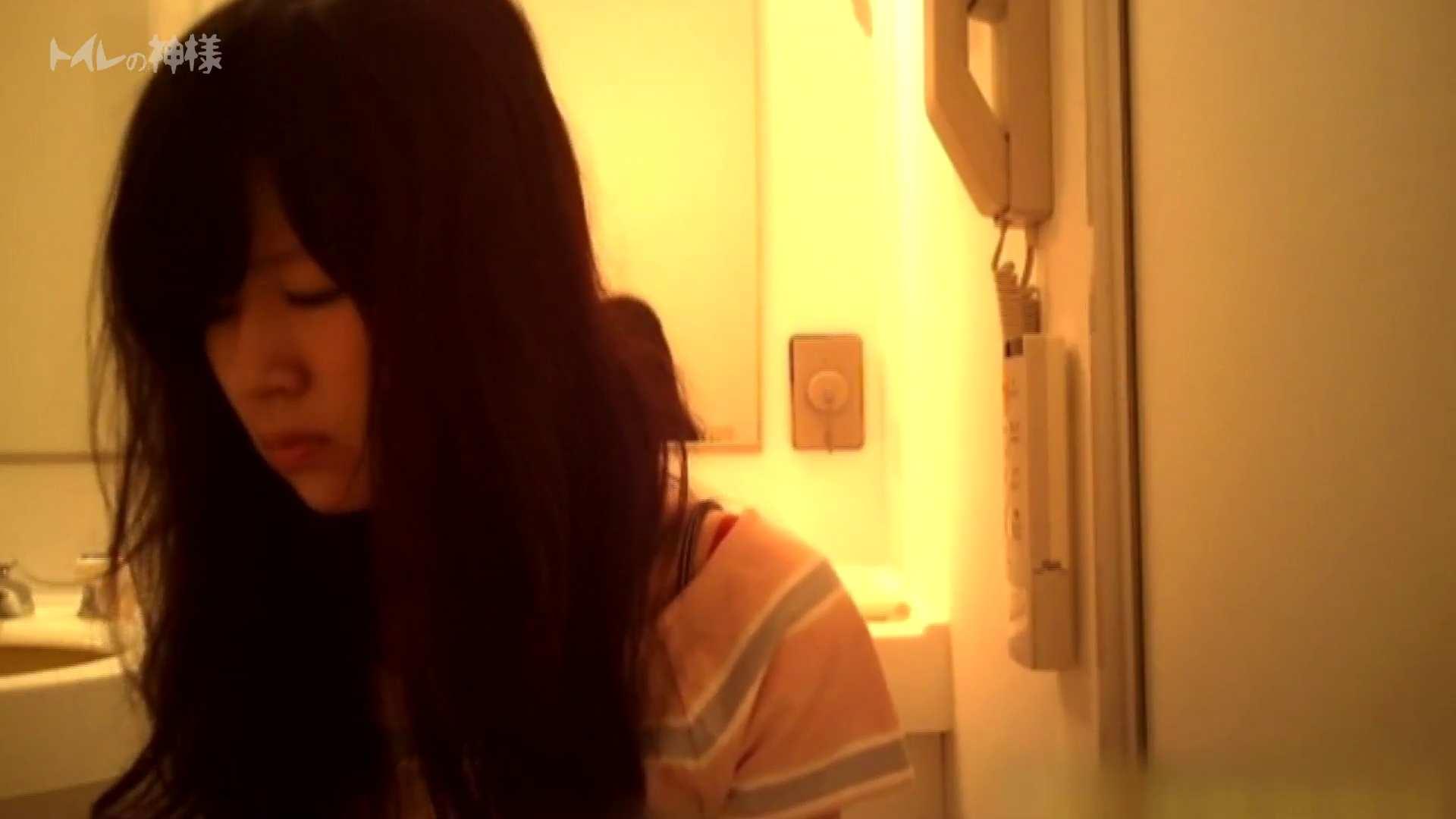 Vol.04 女子大生のトイレ恥態 OLハメ撮り  104Pix 59