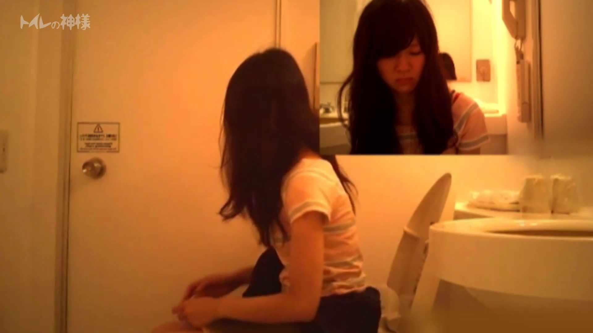 Vol.04 女子大生のトイレ恥態 OLハメ撮り  104Pix 64