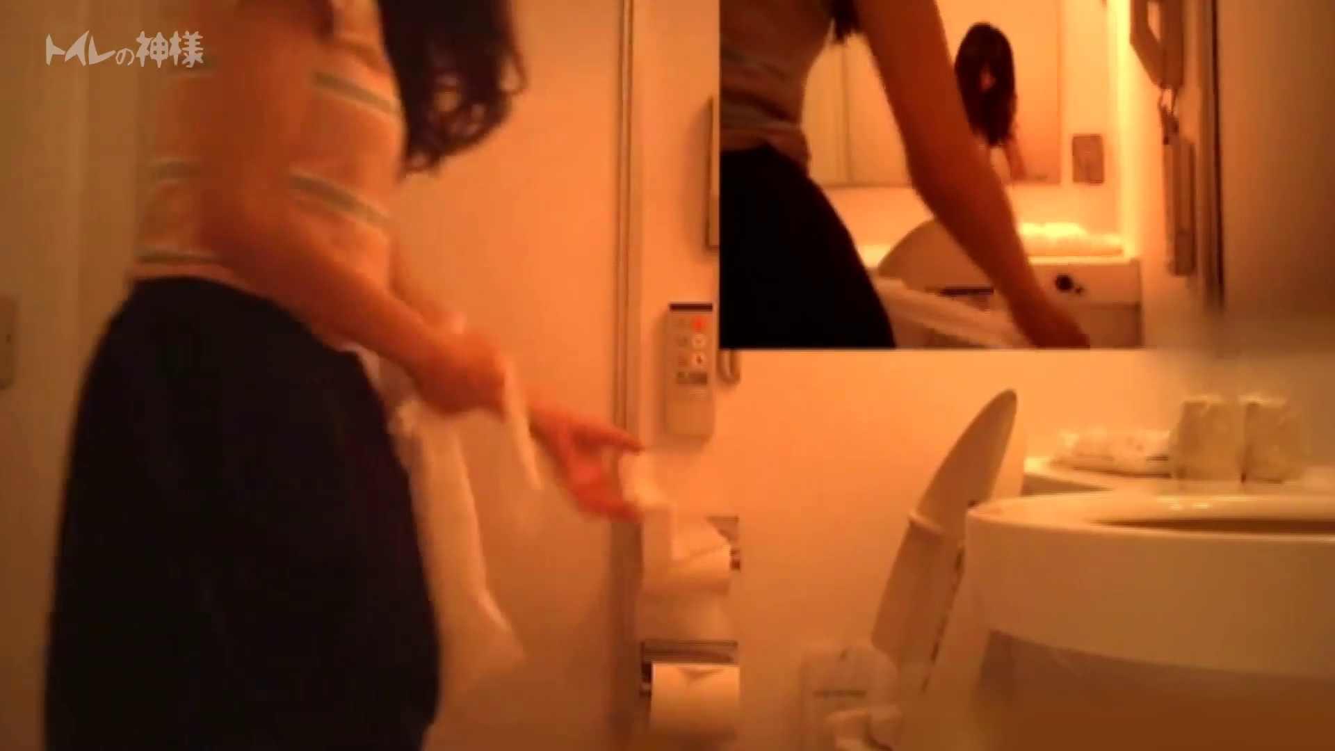 Vol.04 女子大生のトイレ恥態 OLハメ撮り  104Pix 71