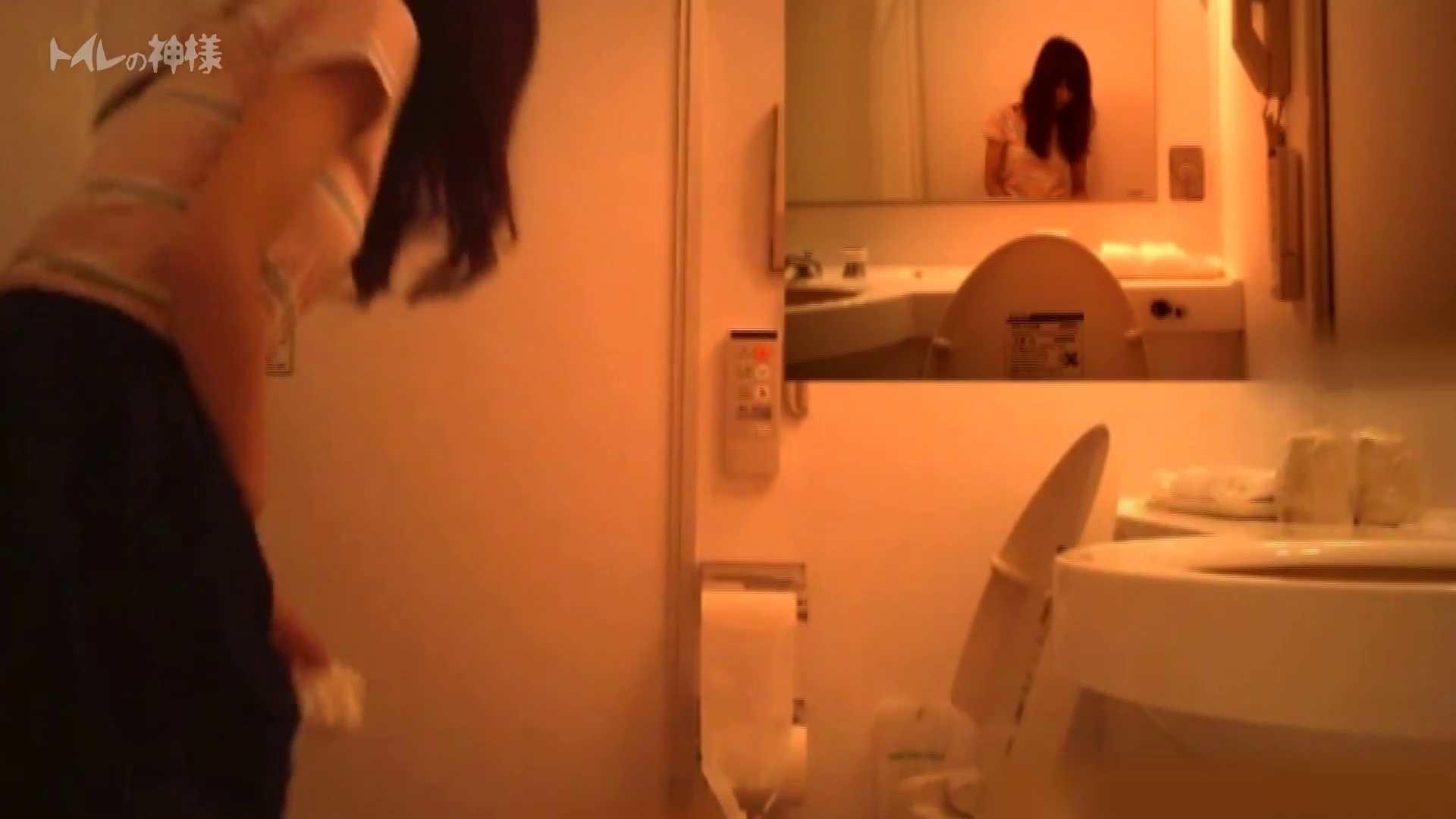 Vol.04 女子大生のトイレ恥態 OLハメ撮り  104Pix 73