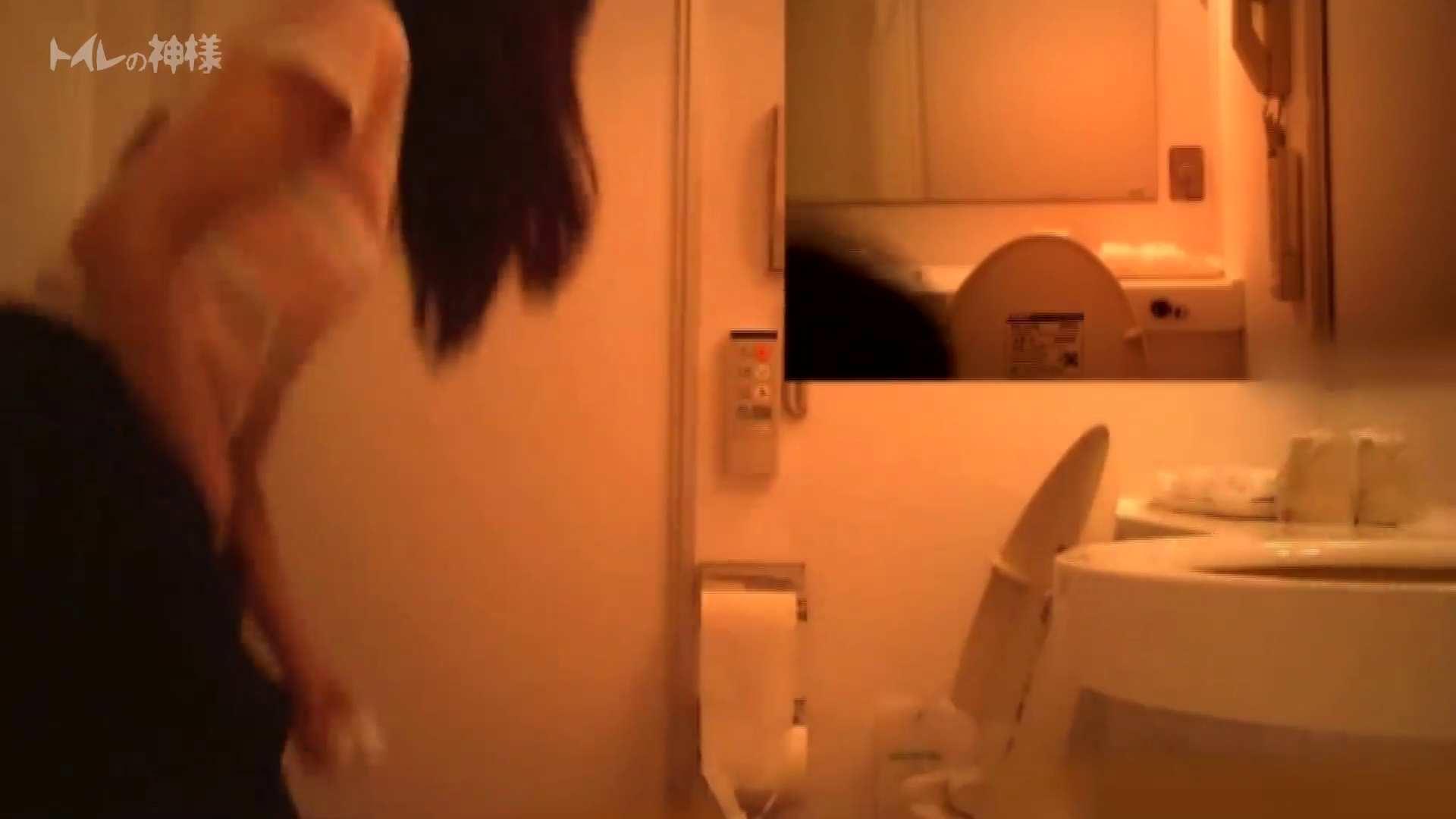 Vol.04 女子大生のトイレ恥態 OLハメ撮り  104Pix 74
