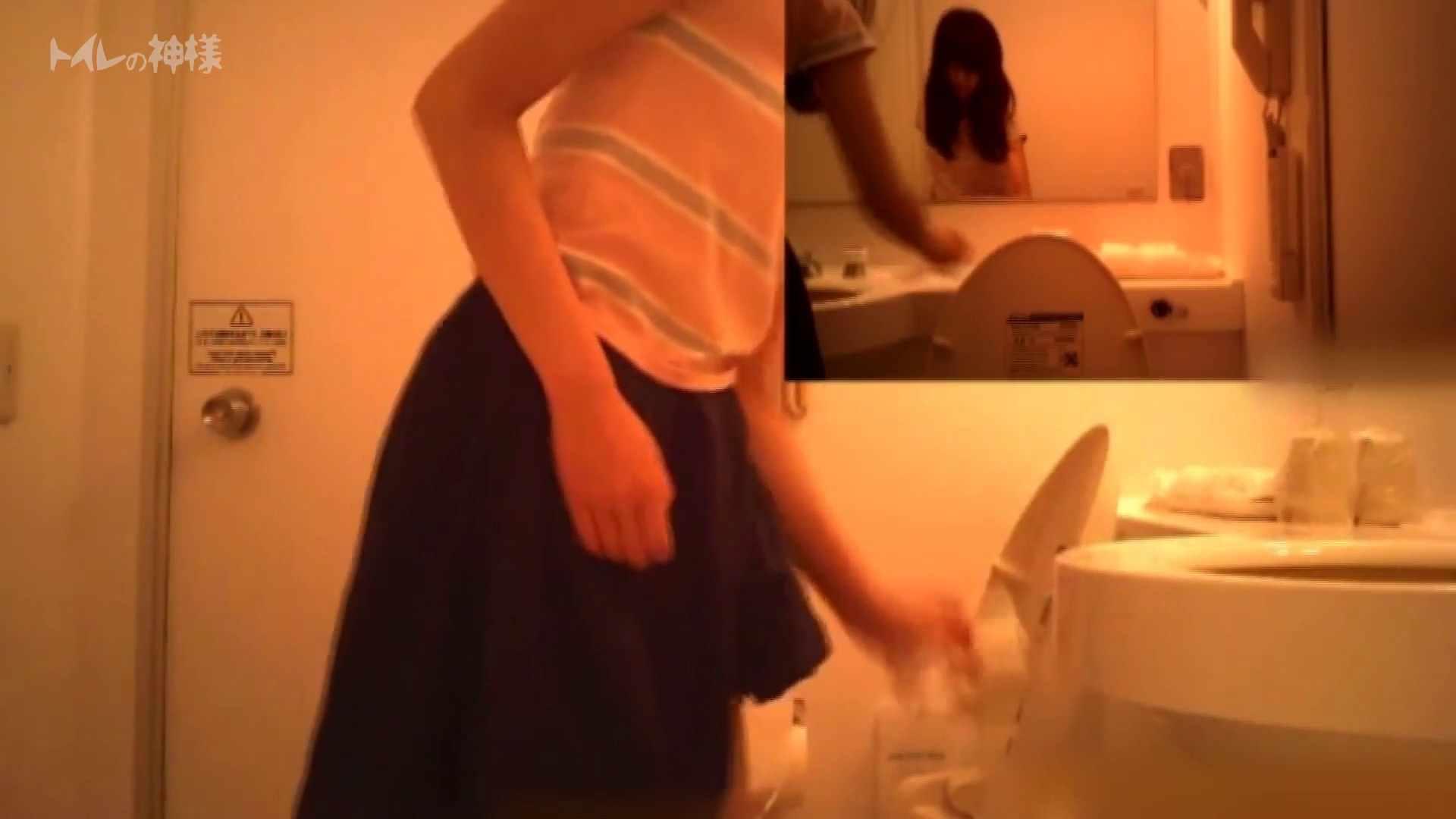 Vol.04 女子大生のトイレ恥態 OLハメ撮り  104Pix 75