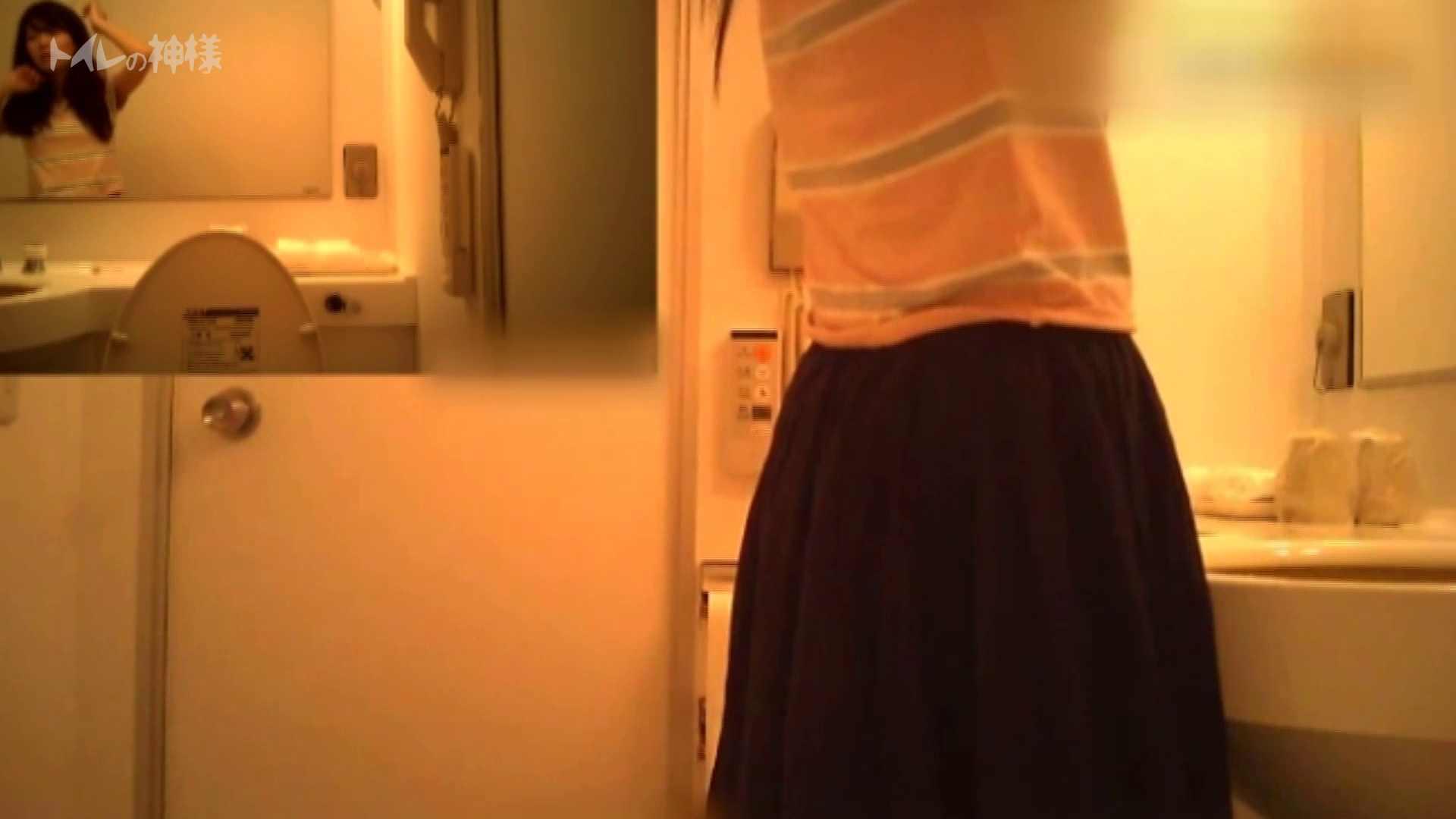 Vol.04 女子大生のトイレ恥態 OLハメ撮り  104Pix 88