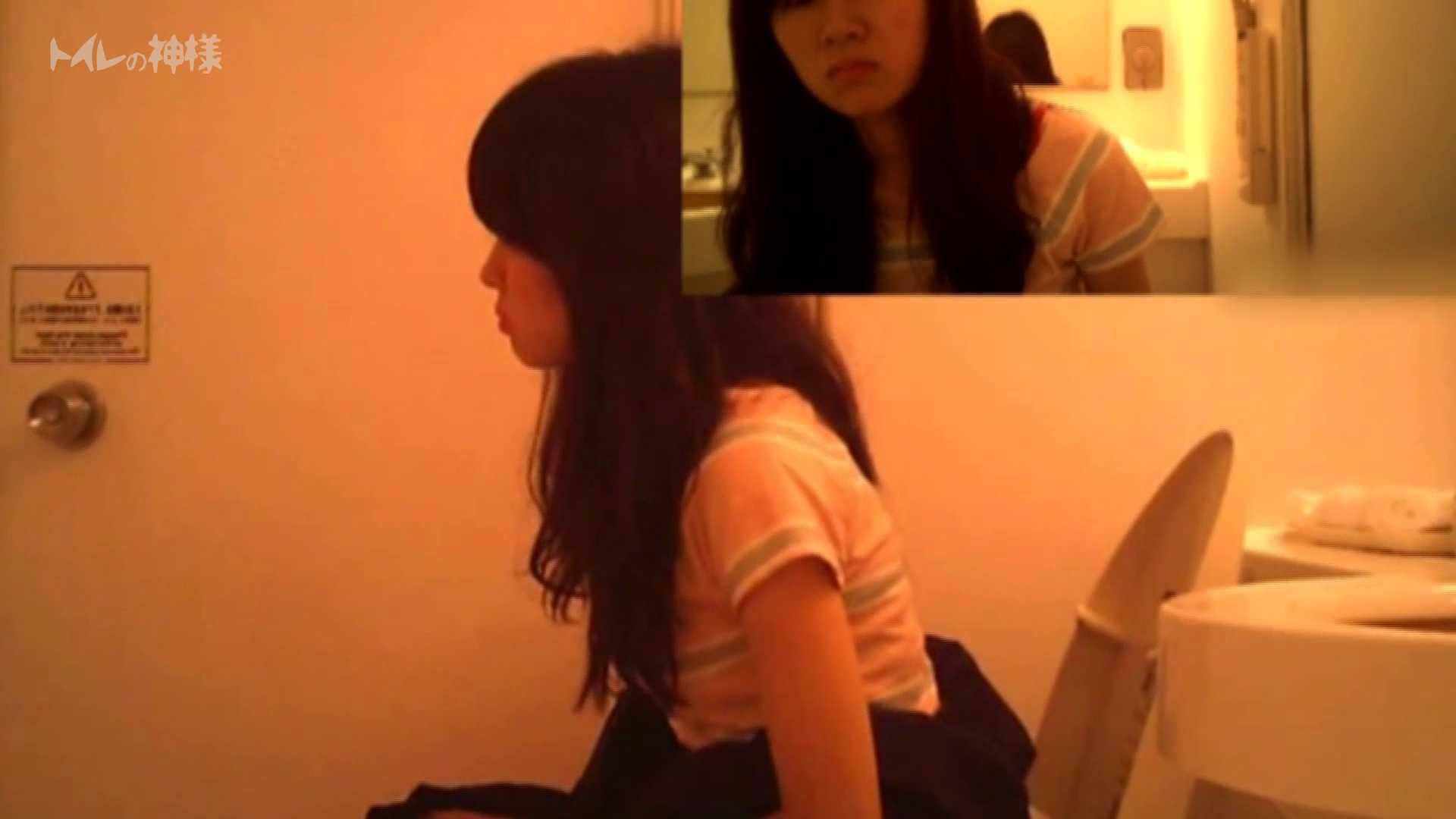 Vol.04 女子大生のトイレ恥態 OLハメ撮り  104Pix 92