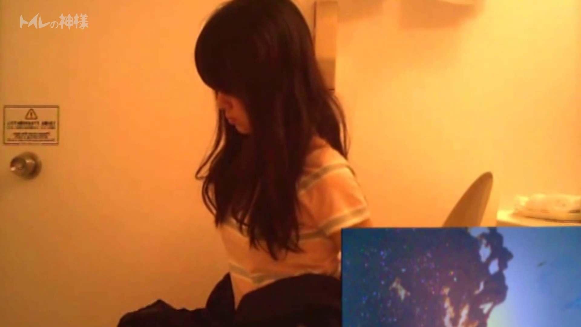 Vol.04 女子大生のトイレ恥態 OLハメ撮り  104Pix 94