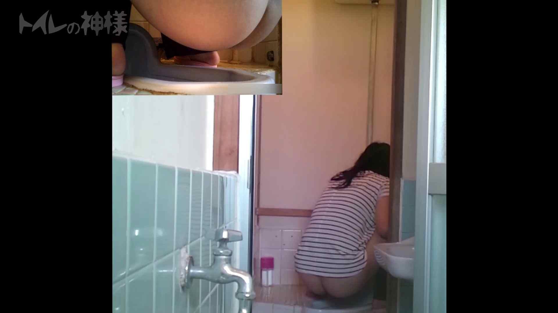 トイレの神様 Vol.07 検尿カップを持って・・・。 OLハメ撮り  28Pix 3