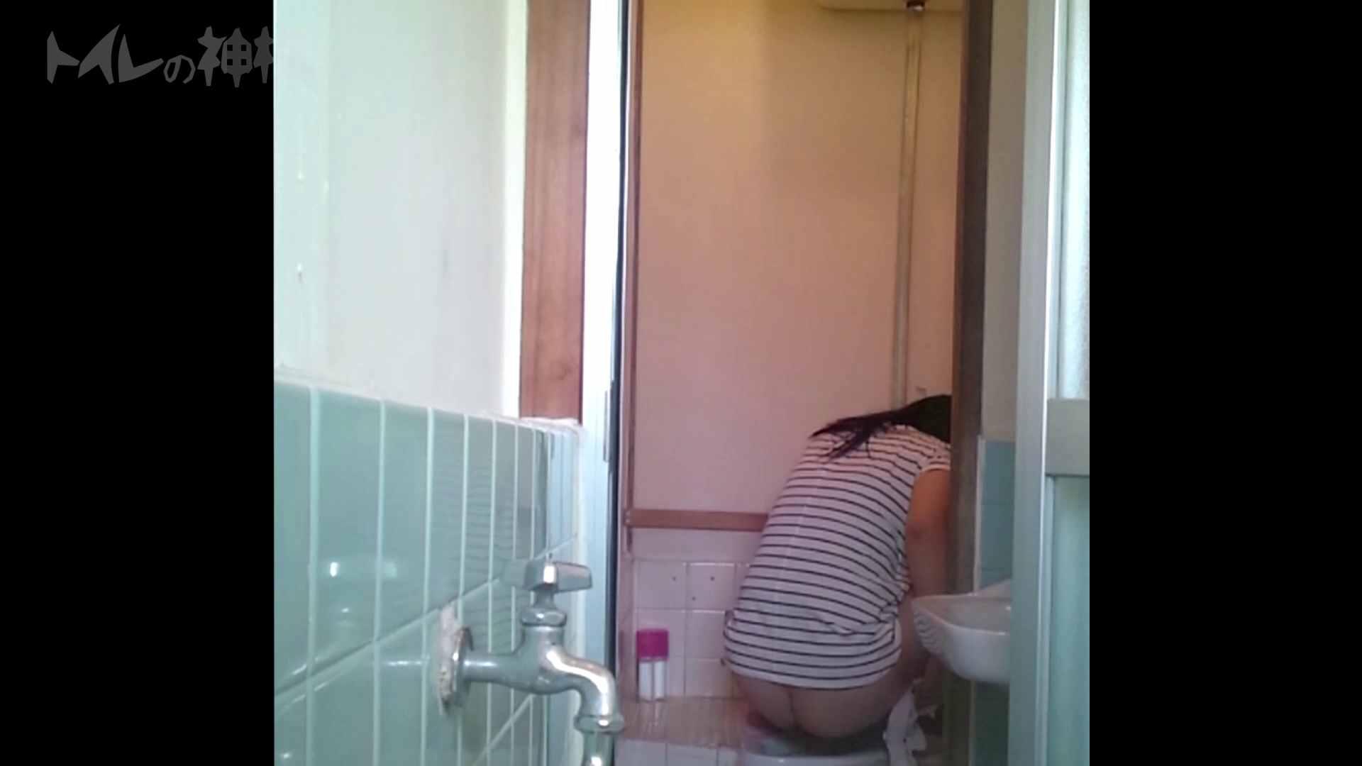 トイレの神様 Vol.07 検尿カップを持って・・・。 OLハメ撮り  28Pix 5