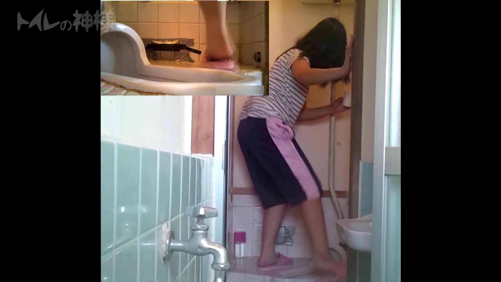 トイレの神様 Vol.07 検尿カップを持って・・・。 OLハメ撮り  28Pix 6