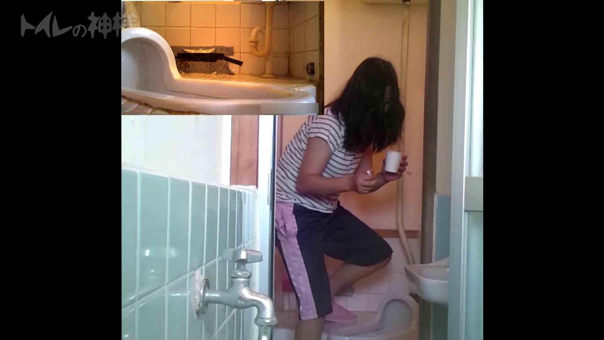 トイレの神様 Vol.07 検尿カップを持って・・・。 OLハメ撮り  28Pix 7
