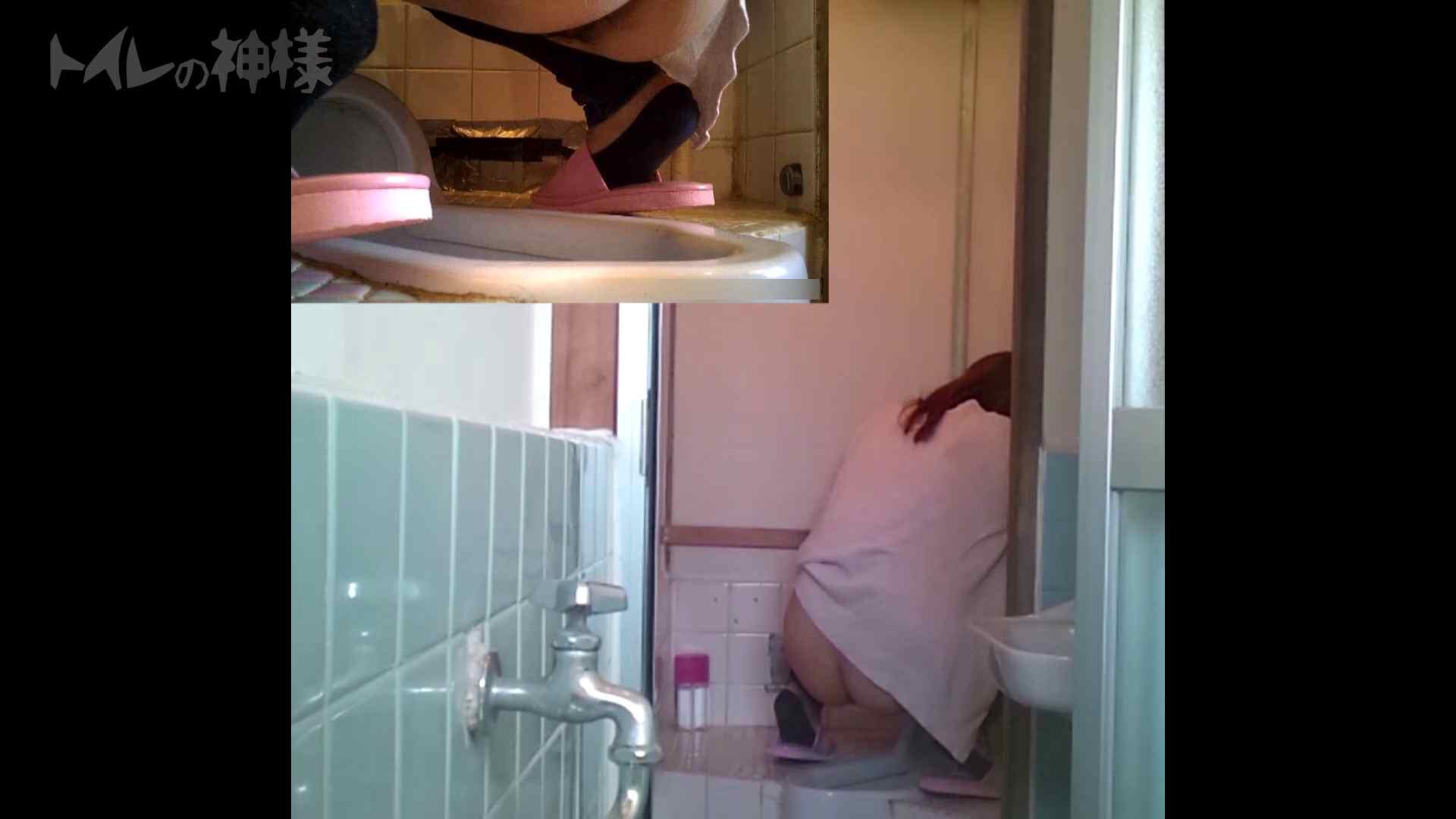 トイレの神様 Vol.07 検尿カップを持って・・・。 OLハメ撮り  28Pix 10