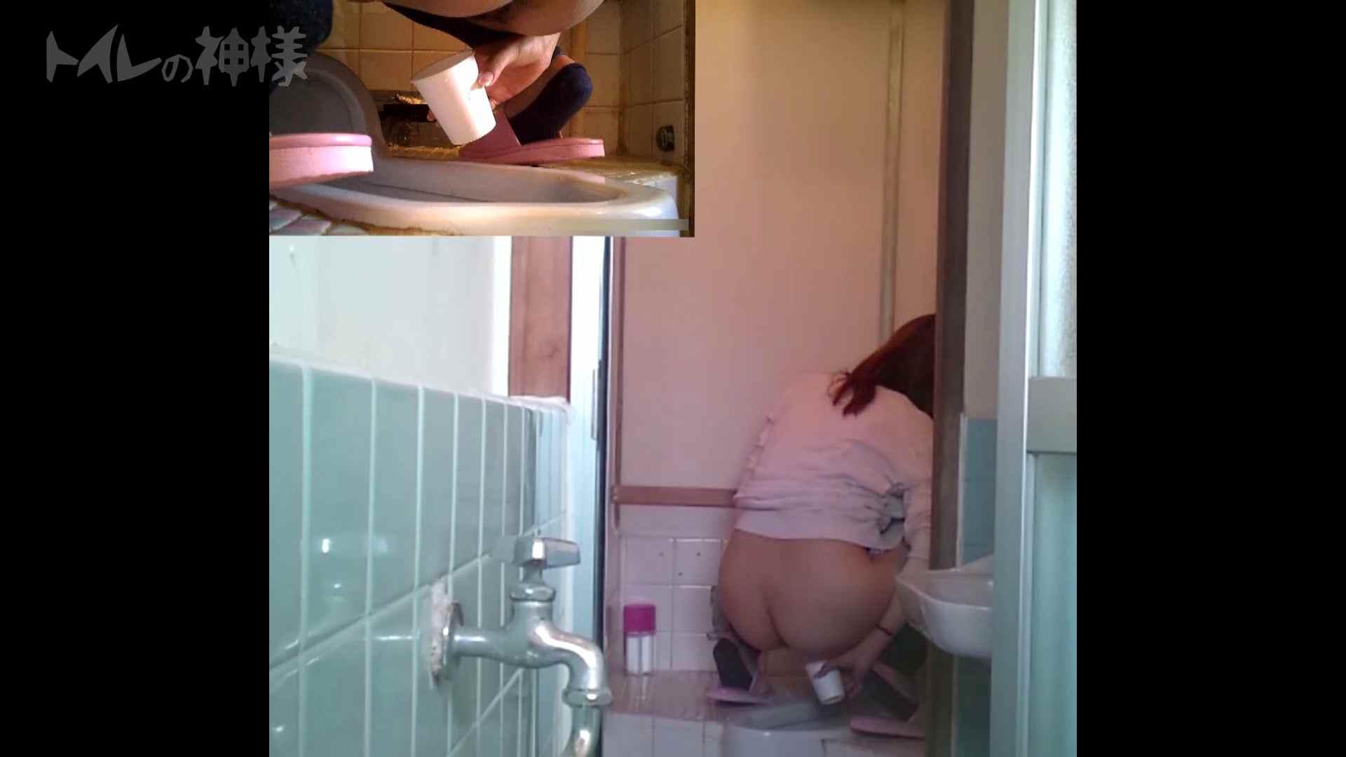 トイレの神様 Vol.07 検尿カップを持って・・・。 OLハメ撮り  28Pix 12
